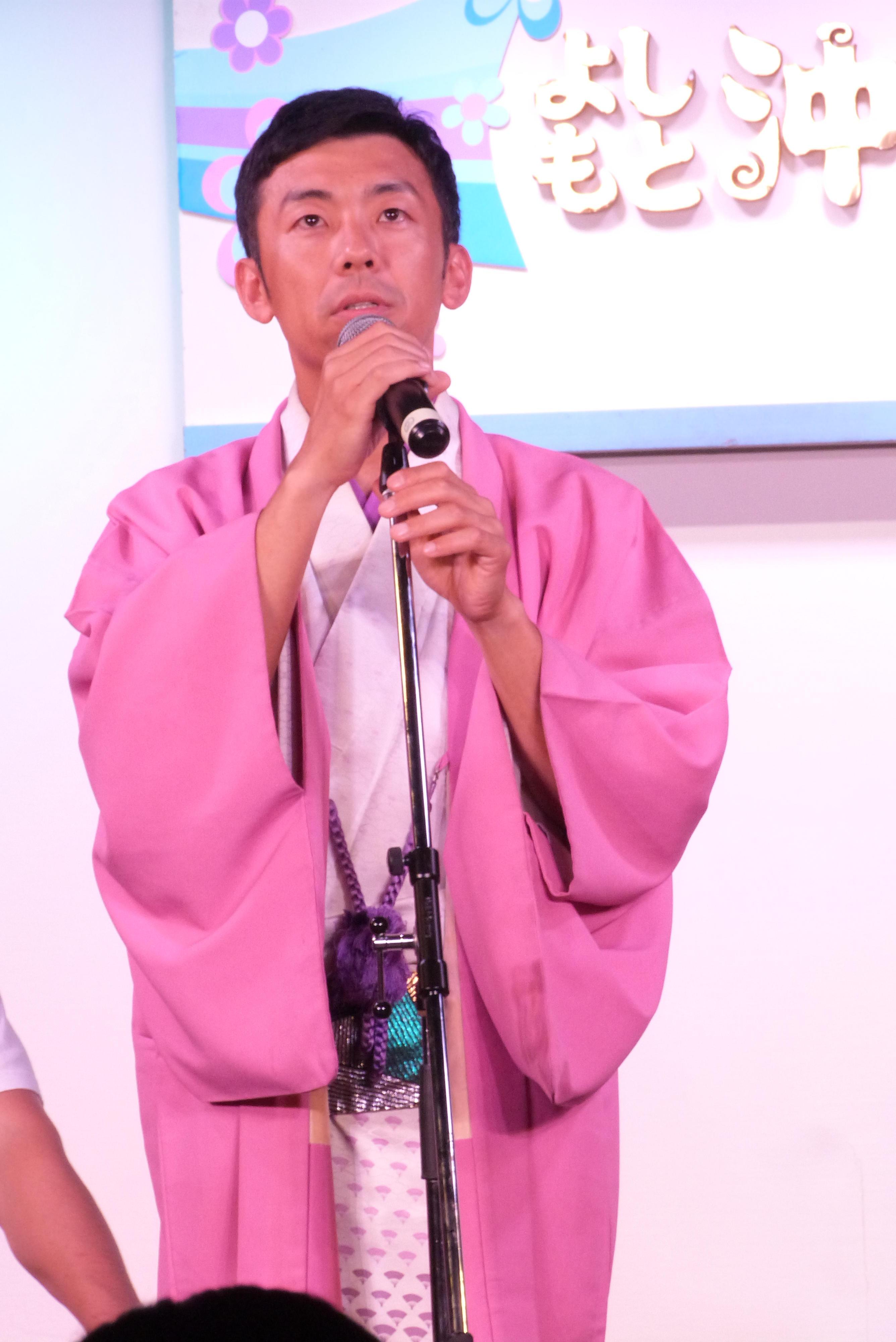http://news.yoshimoto.co.jp/20180824193733-2cc3cdeb8f98a0f9b64dd3f8cffbc97e538c8e2d.jpg