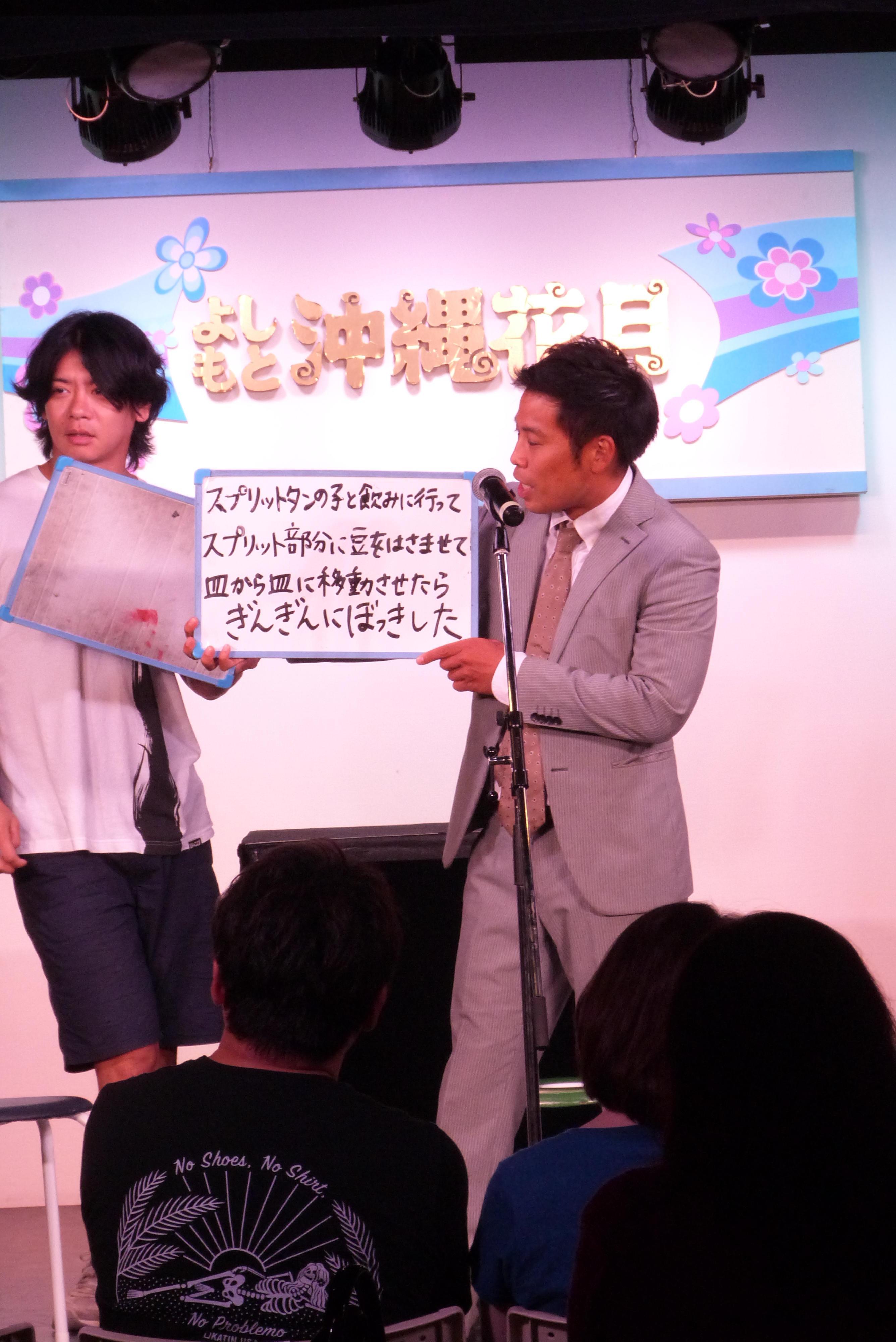 http://news.yoshimoto.co.jp/20180824193744-1966a7a3c49eb23587e3ae15aba506059f7996f1.jpg