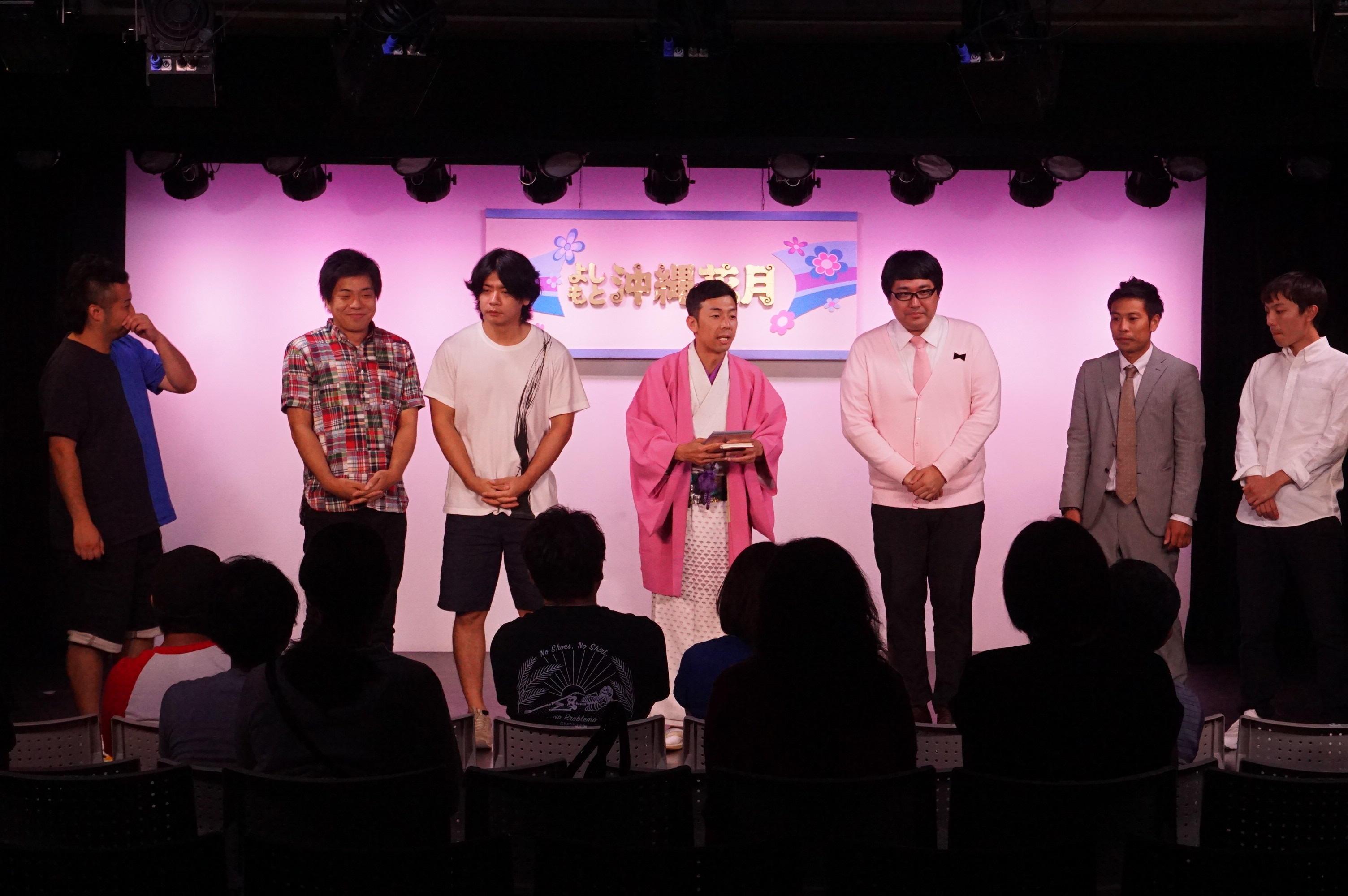 http://news.yoshimoto.co.jp/20180824202309-14c0eabf2c737e76bab2d1f8c9bbd67da1a80944.jpg