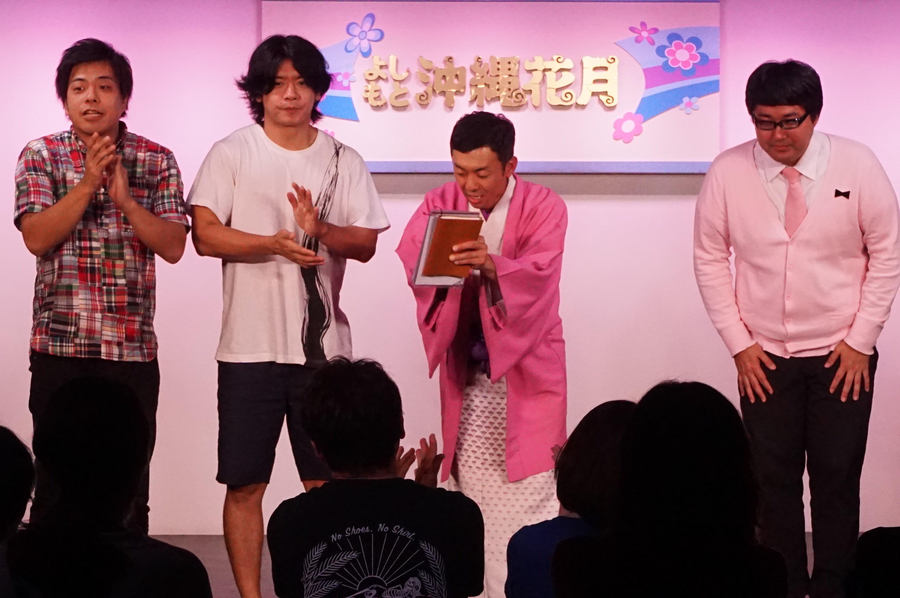 http://news.yoshimoto.co.jp/20180824202313-7850285be0fdd591533fb84d3d266dfad327d433.jpg