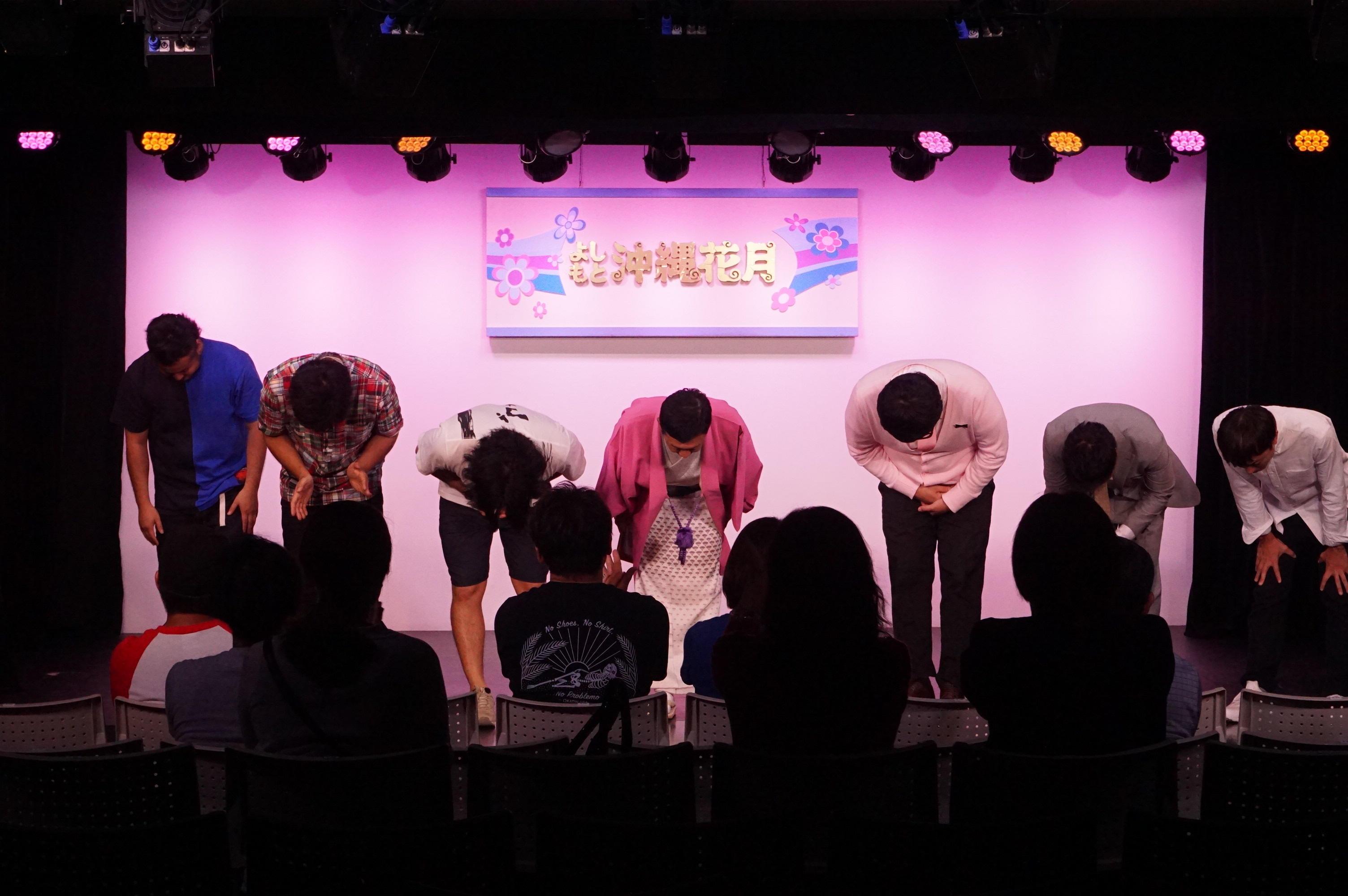 http://news.yoshimoto.co.jp/20180824203422-3ff8f553c3b4abb41f2e6216df8bb15ebd9207e2.jpg