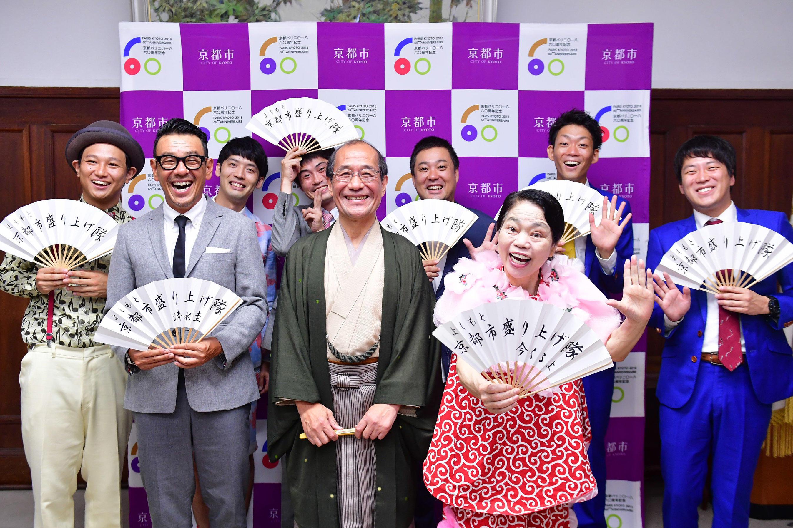 http://news.yoshimoto.co.jp/20180828182647-54935ab25e97d5bed4107e93043a7fdbd8b395ef.jpg