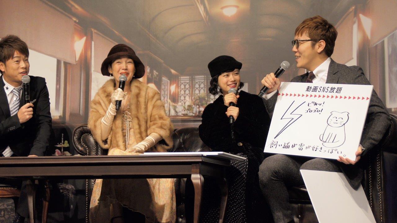 http://news.yoshimoto.co.jp/20180829174220-3b494d20f346d477d1825b7ada2c26f4274265c8.jpg