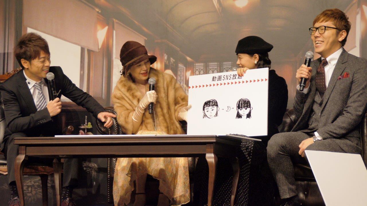http://news.yoshimoto.co.jp/20180829174255-b982ff5359e27efaba408ed1d68b78d9f9c7e171.jpg