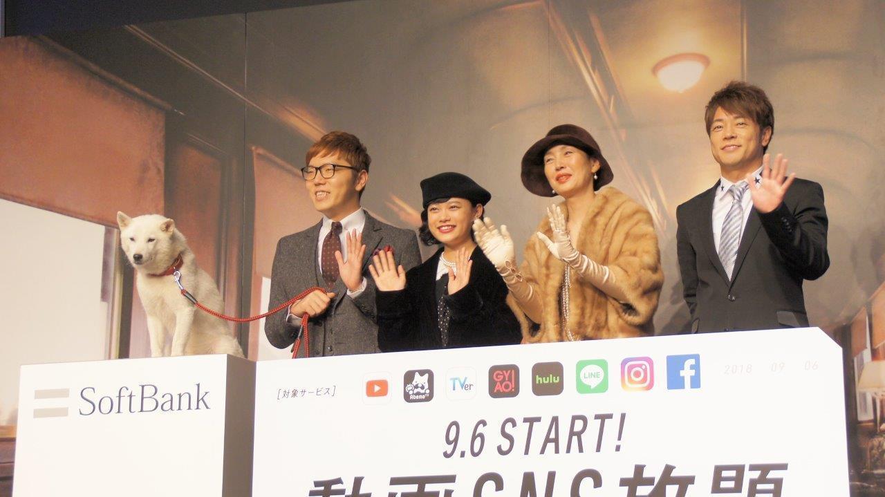 http://news.yoshimoto.co.jp/20180829174326-8d2a6590c62bca1a12075a8d87366f8cc7dc25b6.jpg