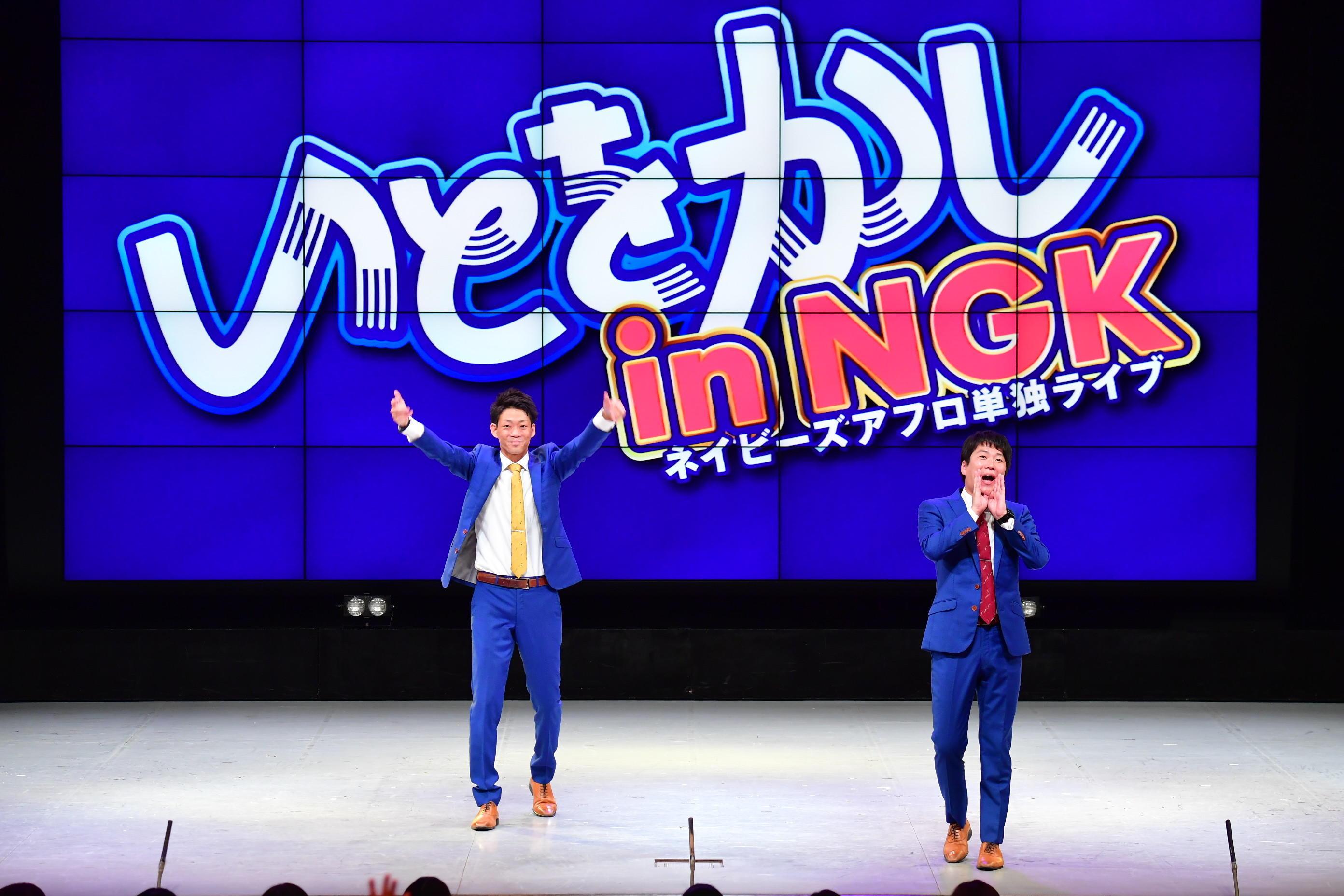 http://news.yoshimoto.co.jp/20180829234140-9abad13fca51e7d47cdbcc95dd3b1525601a599e.jpg