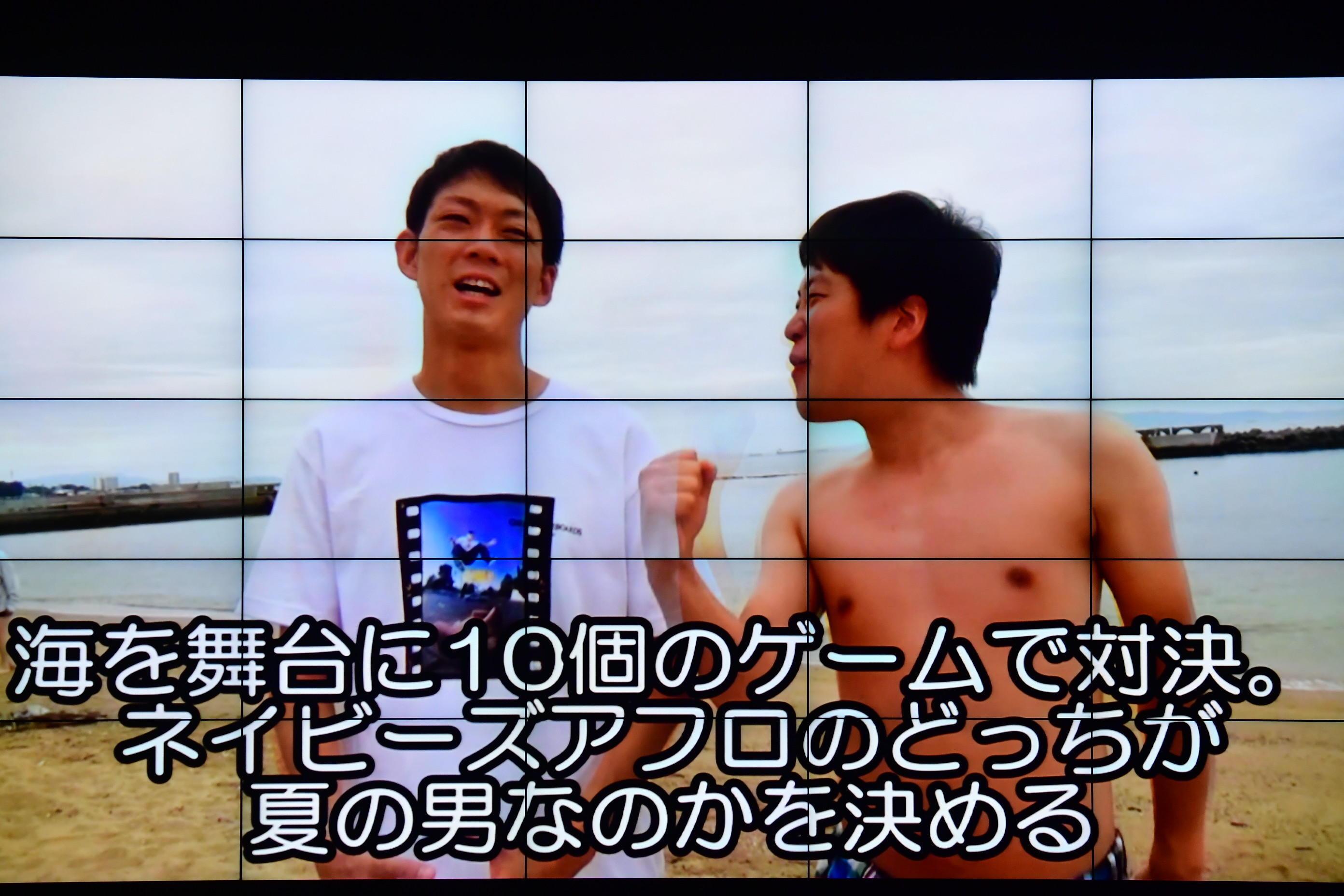 http://news.yoshimoto.co.jp/20180829234434-57958fdde79b8400728ea73fb9ca3a0c2f83e39d.jpg