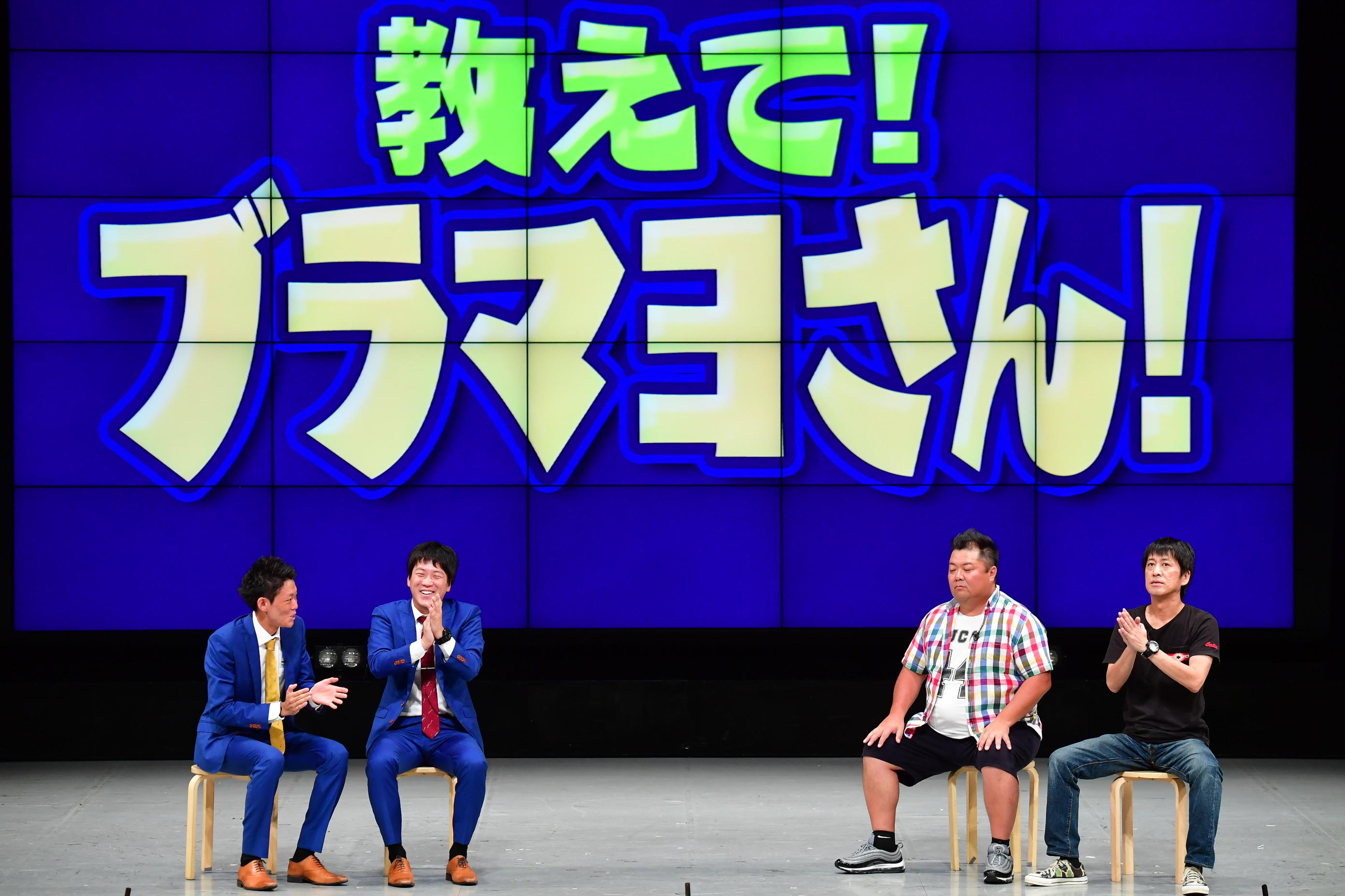 http://news.yoshimoto.co.jp/20180829234617-90ebfd16567c6cd24385a163bf8dc1560879877b.jpg