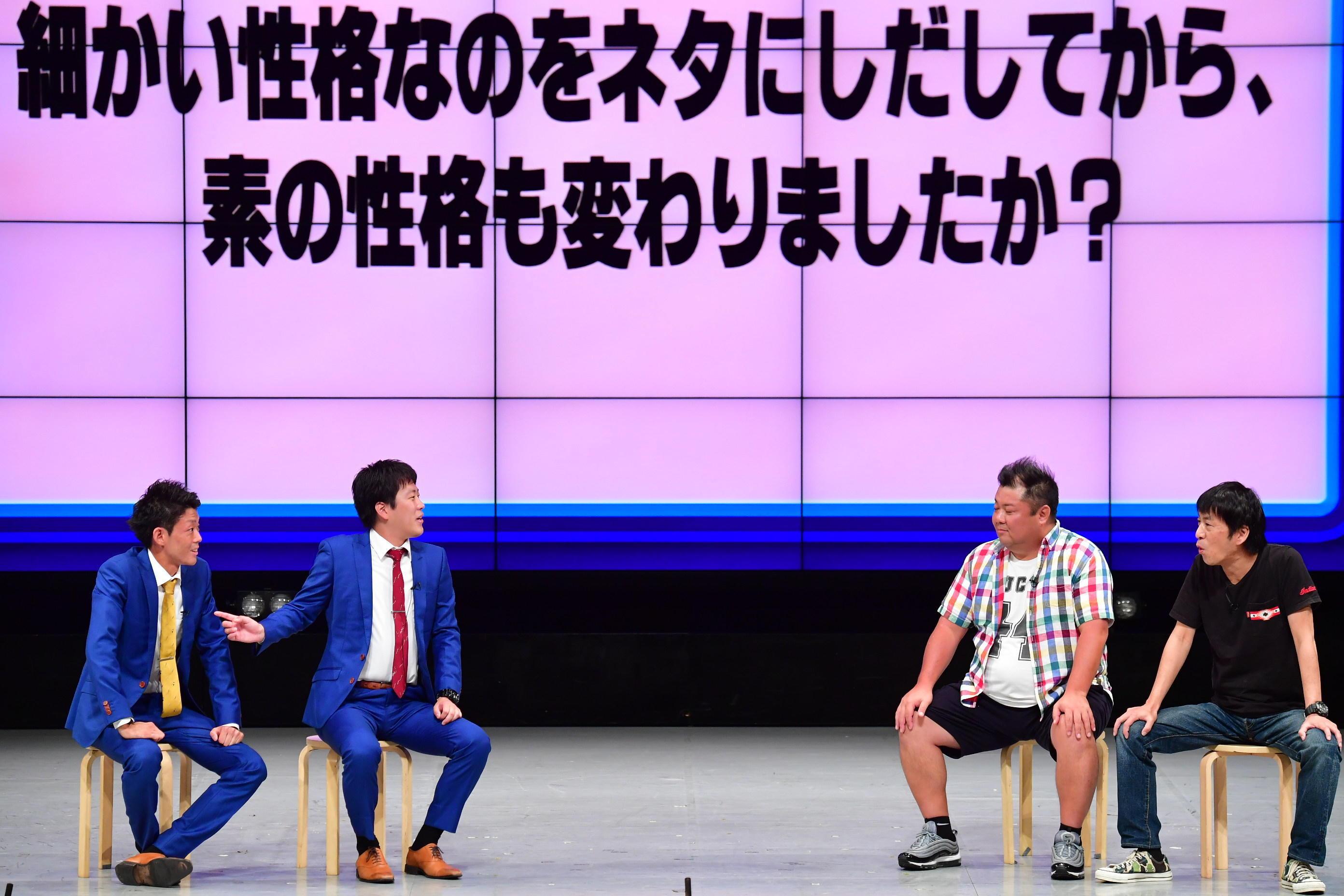 http://news.yoshimoto.co.jp/20180829234649-613af9b661c84443b1982233e4a3cb06f27a5d11.jpg