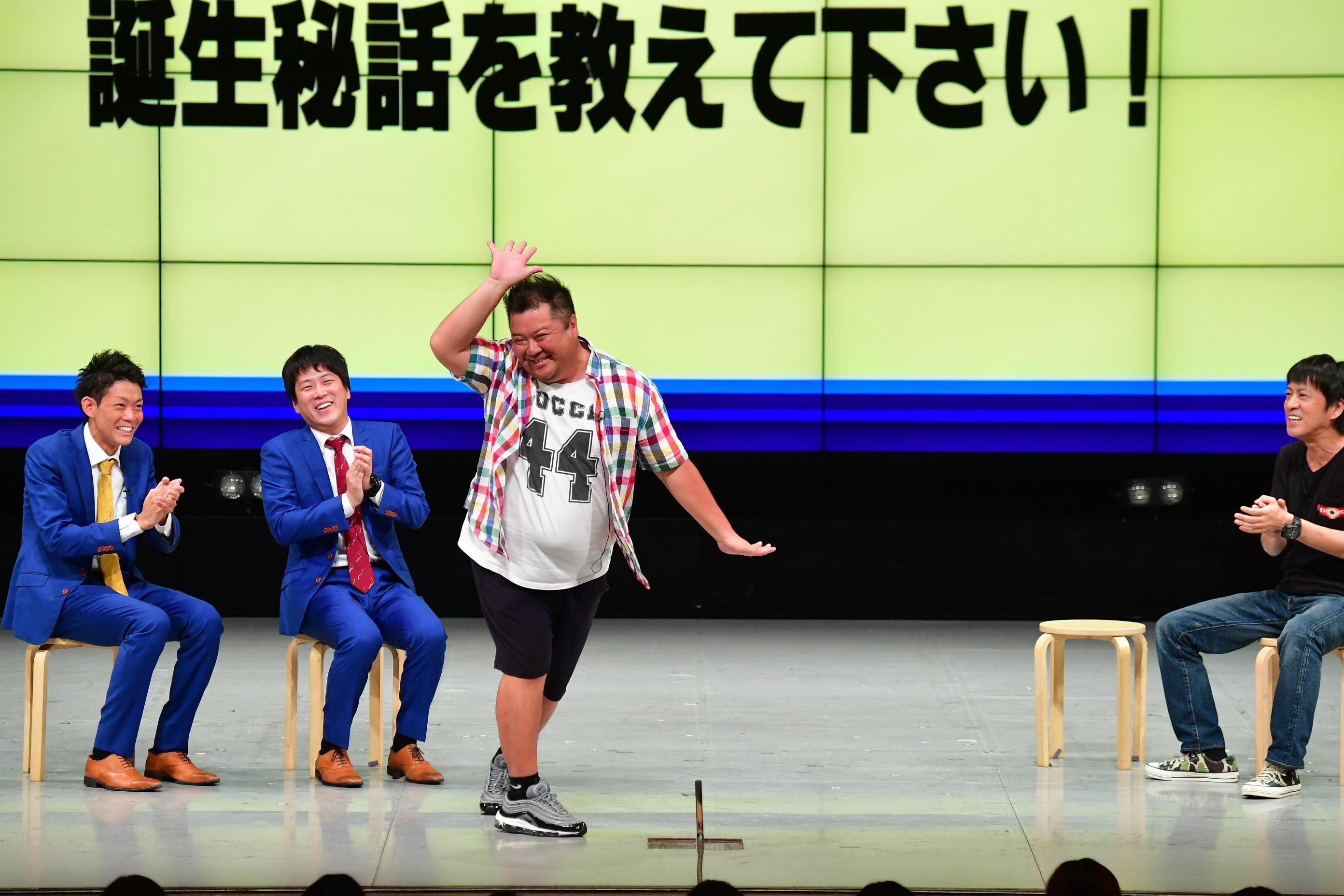 http://news.yoshimoto.co.jp/20180829234726-cea6894f27849967f2b3d042fa9ef065a0023e3d.jpg