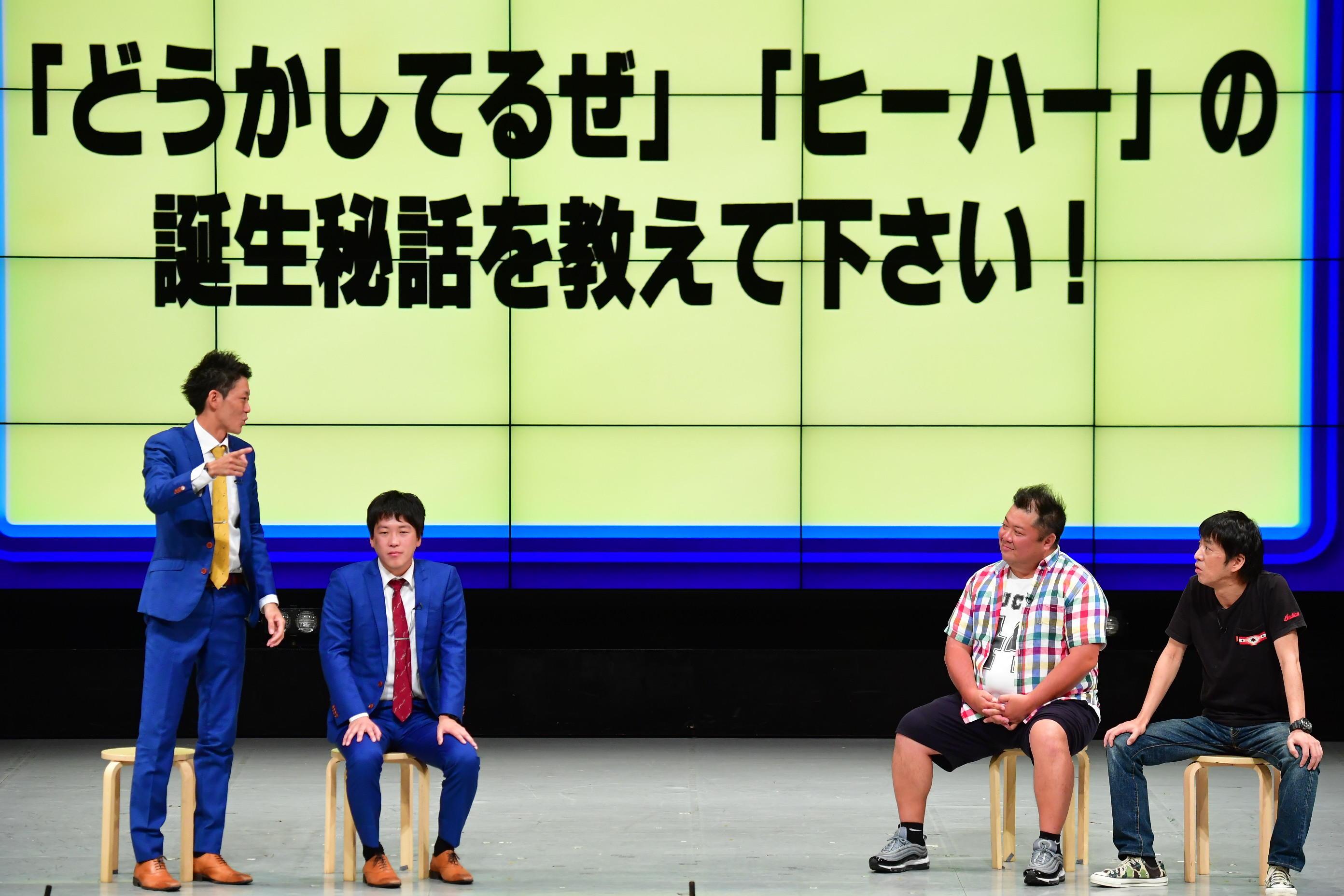 http://news.yoshimoto.co.jp/20180829234734-1b0a8143db1b3f31788421a24ffafbf8296ffd4e.jpg
