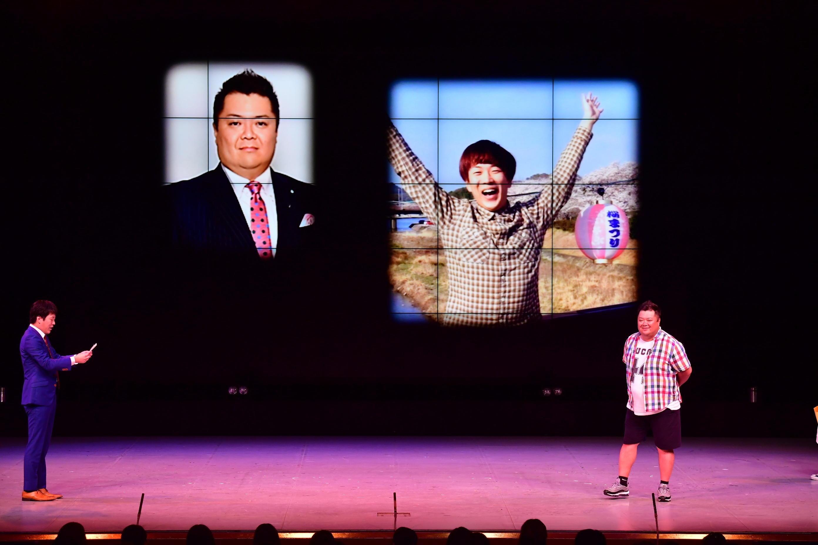 http://news.yoshimoto.co.jp/20180829234959-9778e9b045b3a5716406f747ab3a01a3bf96758c.jpg
