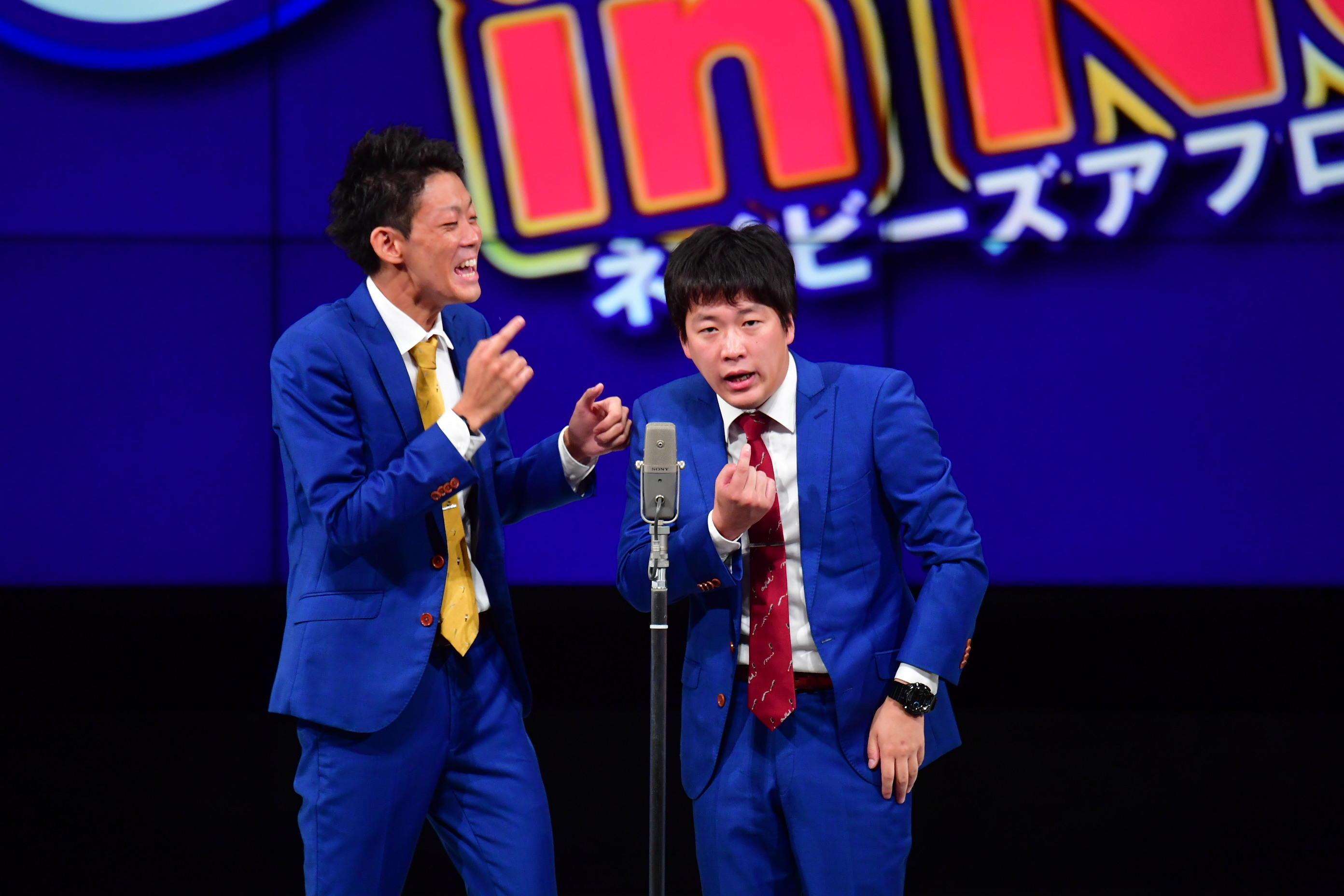 http://news.yoshimoto.co.jp/20180829235101-6ed1298a13cb737a8d681be053df44428fb077a8.jpg