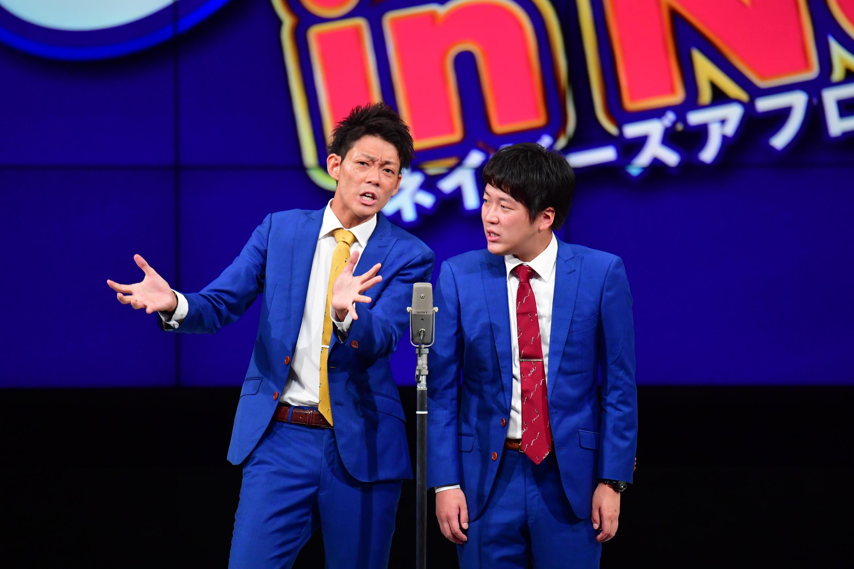 http://news.yoshimoto.co.jp/20180829235216-4f070f020007b2cb976b88b839bba064806cdc00.jpg