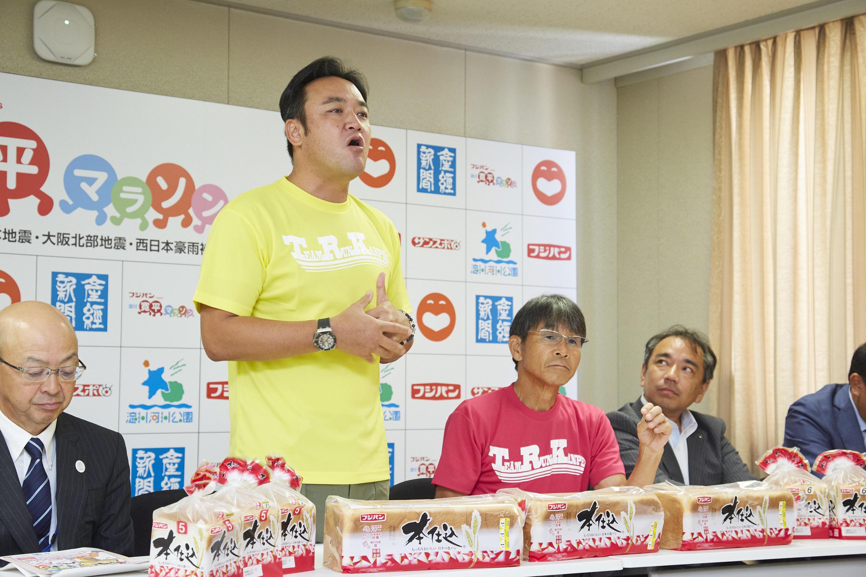 http://news.yoshimoto.co.jp/20180830001604-987a12bf3025a1bad93974fb6ead95d6b134ff61.jpg