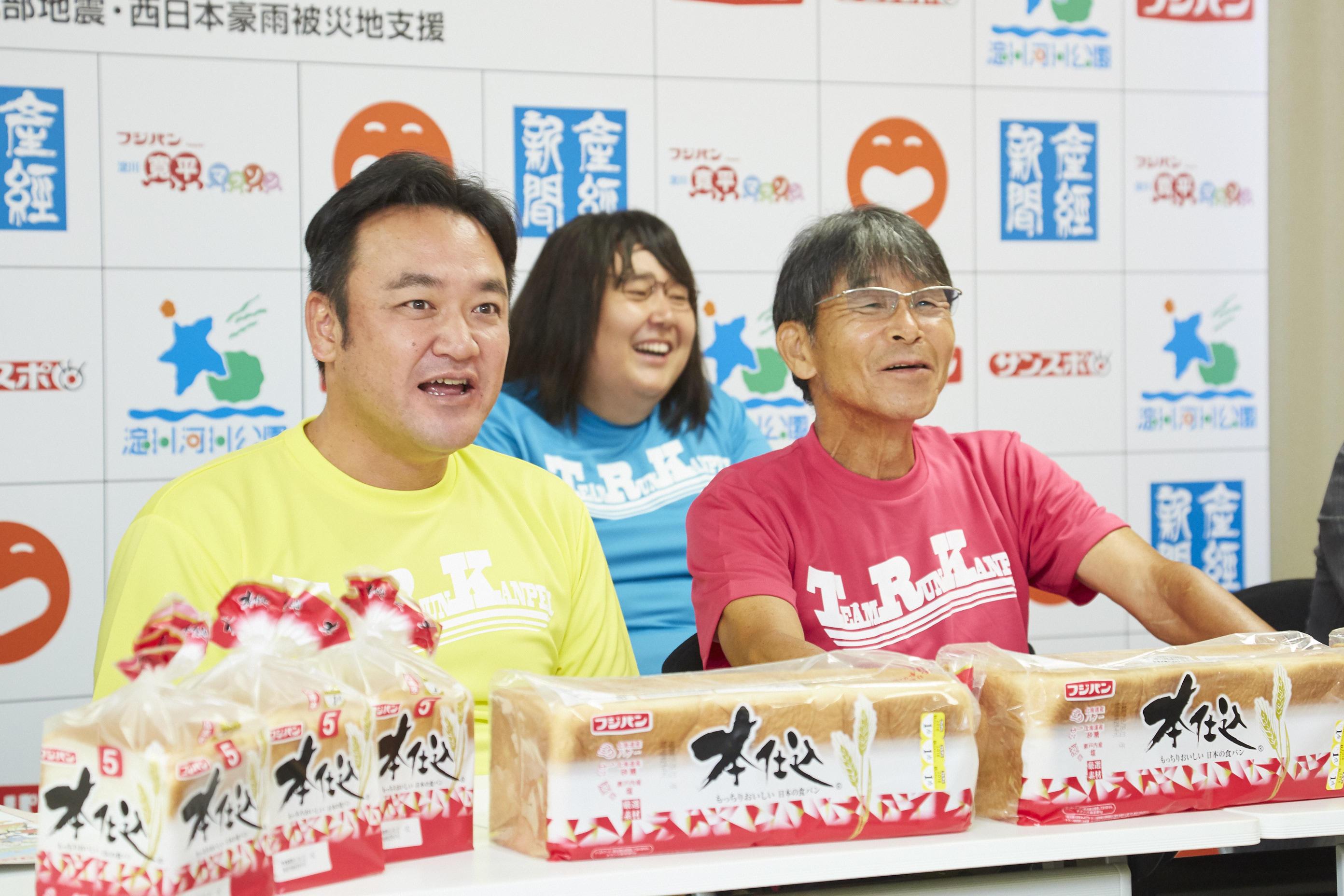http://news.yoshimoto.co.jp/20180830001840-5486e9e18aec446c18f57dfb44be2caa2839d84d.jpg
