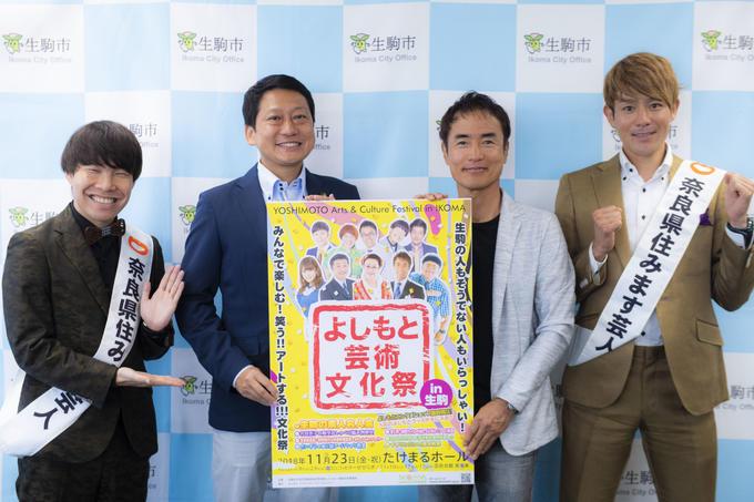 http://news.yoshimoto.co.jp/20180830004422-5dba472c9dfd202d0bb5e4fea9778be4ab511dcb.jpg