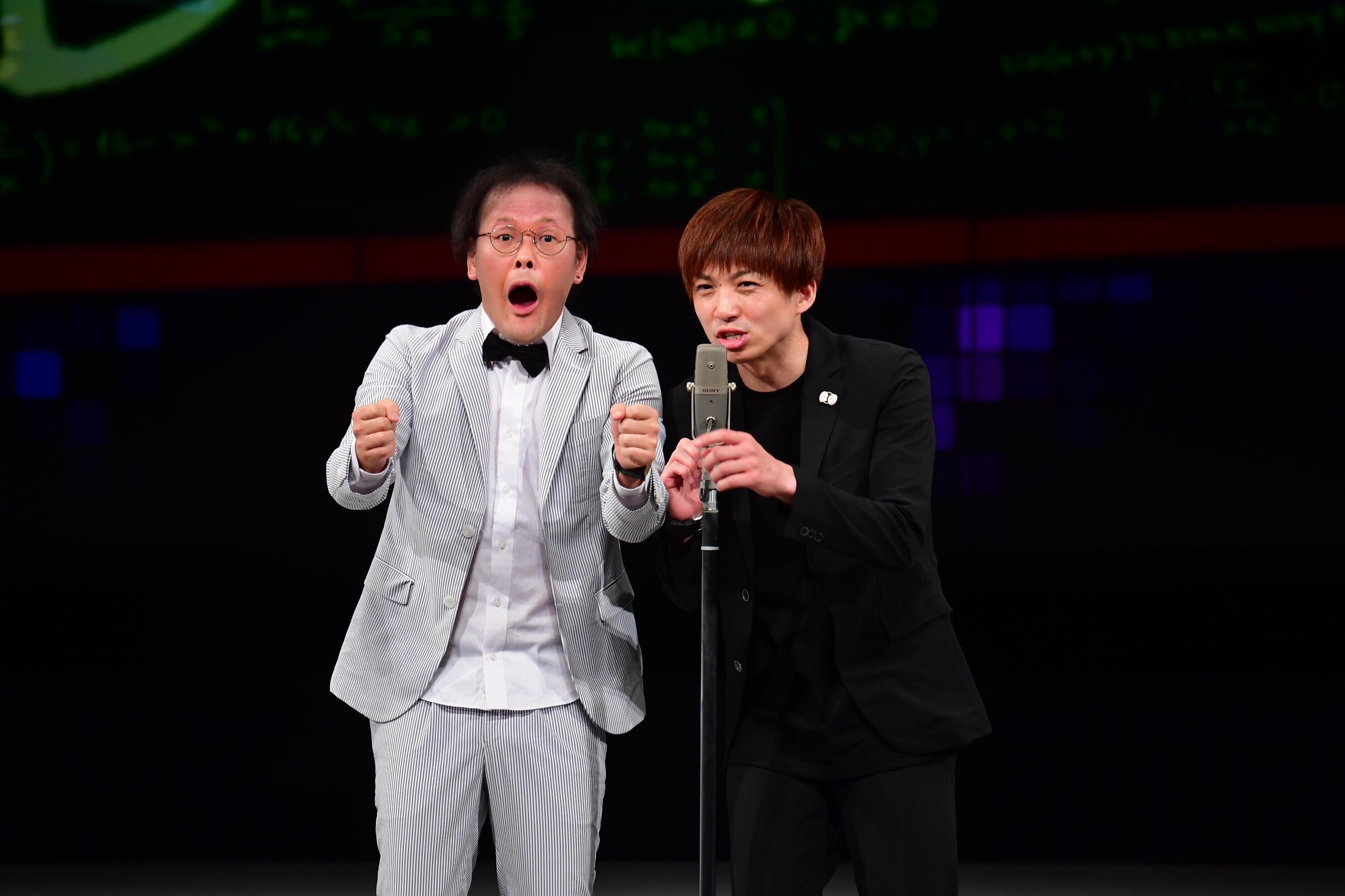 http://news.yoshimoto.co.jp/20180830010321-91f62fc987db7e52da1cfa8e4fa246417b71b344.jpg
