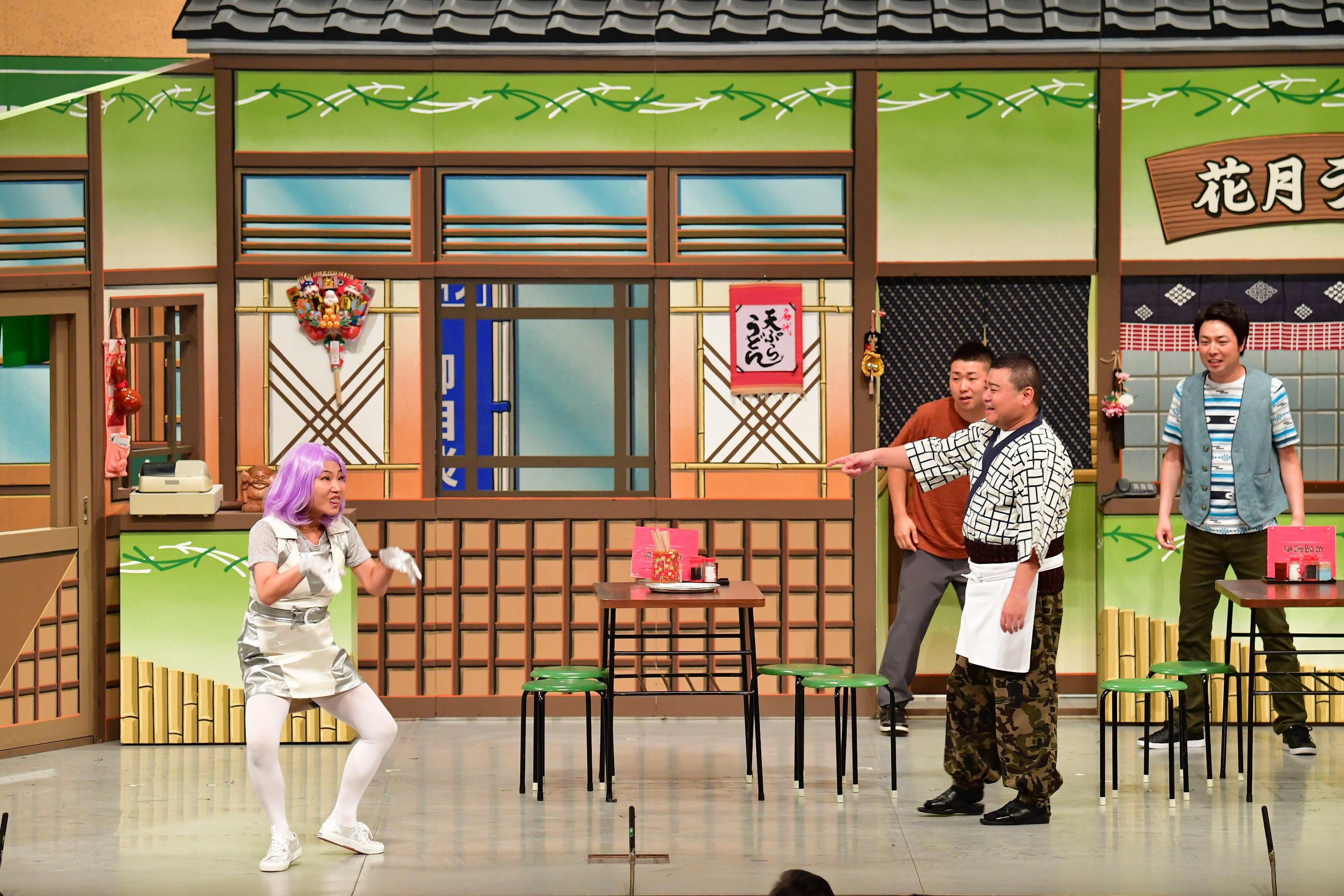 http://news.yoshimoto.co.jp/20180830010803-bbbd804f9f49a95fa373af6832adc013e155808a.jpg