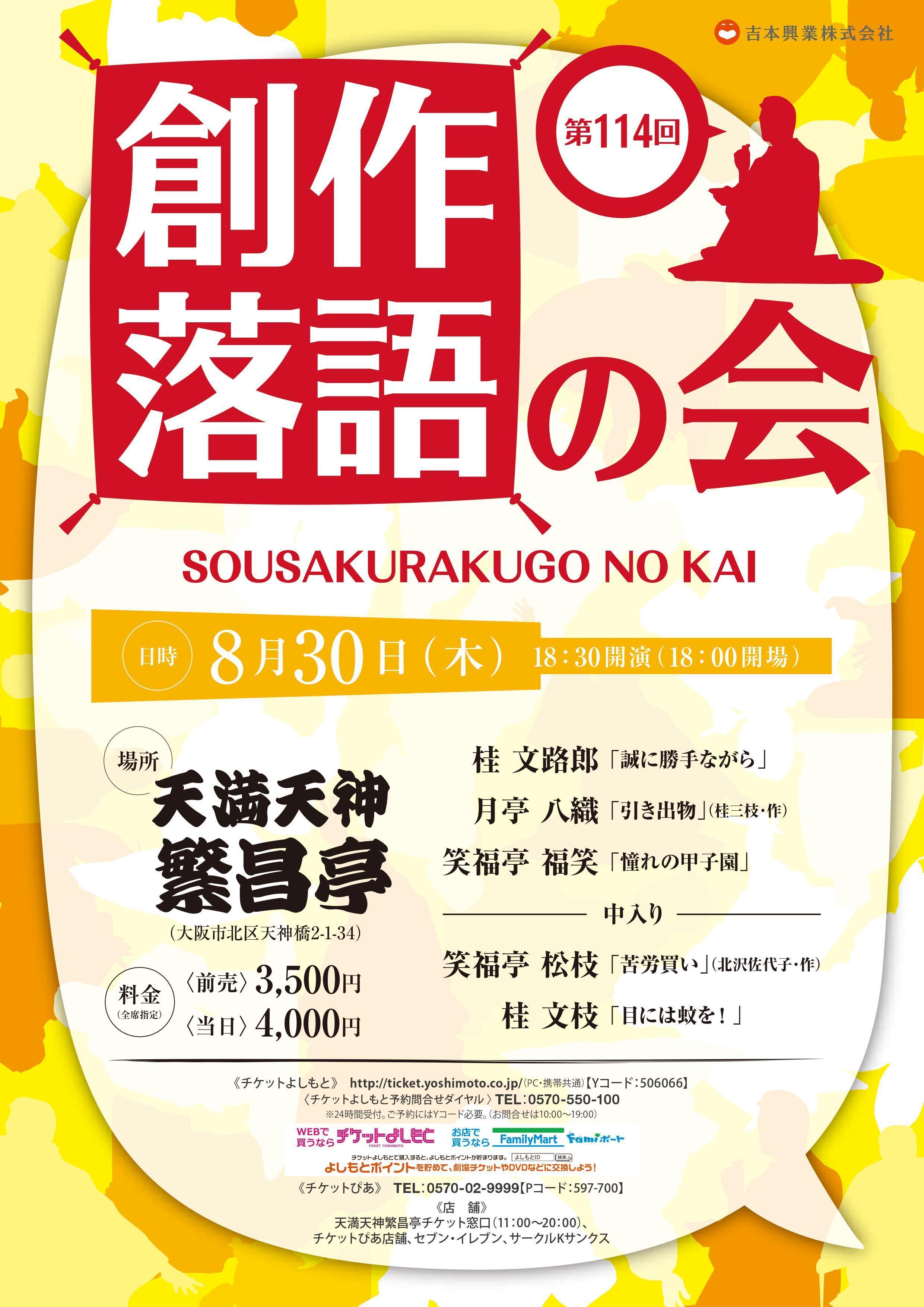 http://news.yoshimoto.co.jp/20180830010944-730d924e44df55cd1a4617888386abae73e3dcf3.jpg