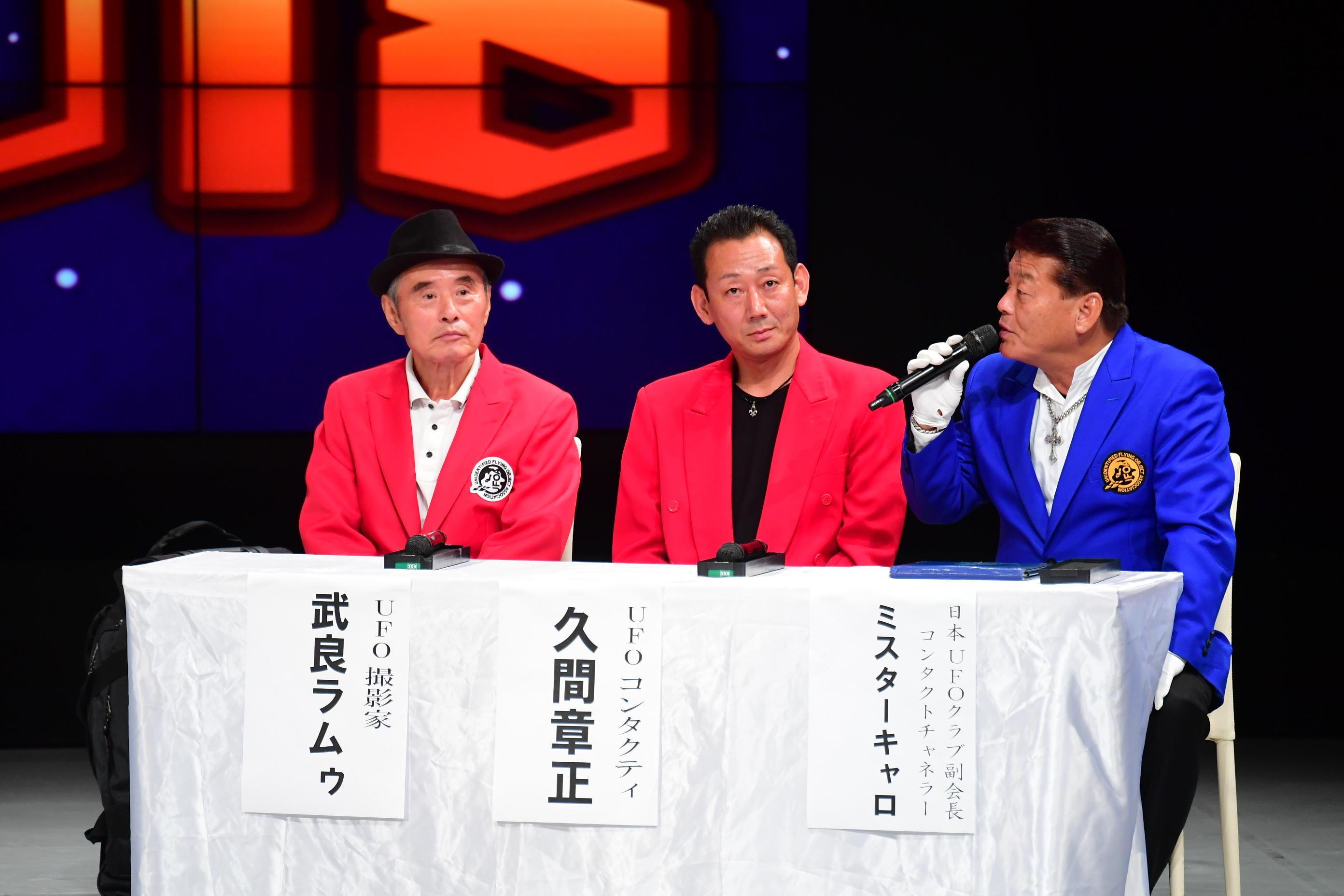 http://news.yoshimoto.co.jp/20180830011020-2d4486ee7411a285dc012bdab36f68dfac7a38a1.jpg