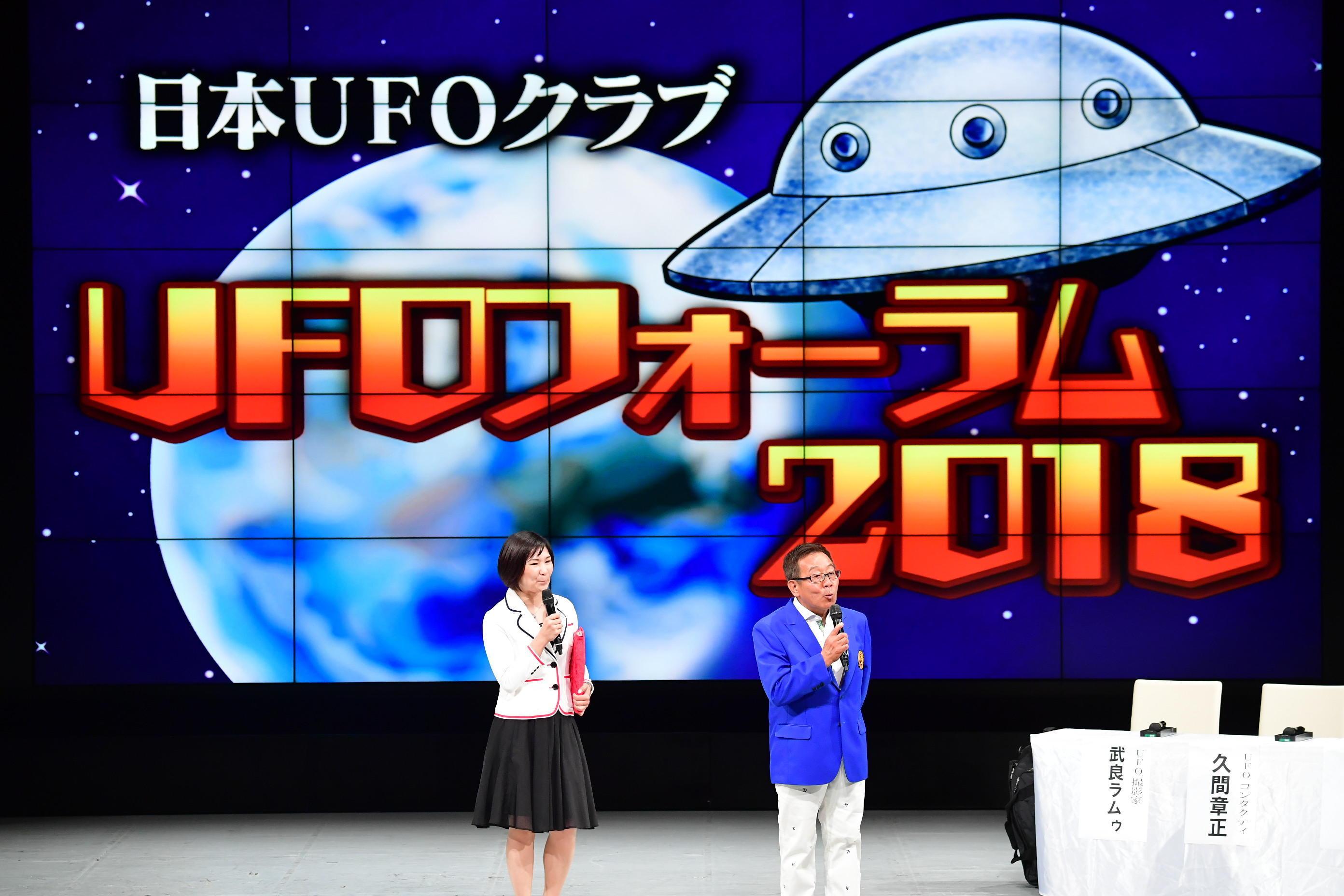 http://news.yoshimoto.co.jp/20180830011025-e38a947286bf67a8ed285525ffd99107c5f8fef8.jpg
