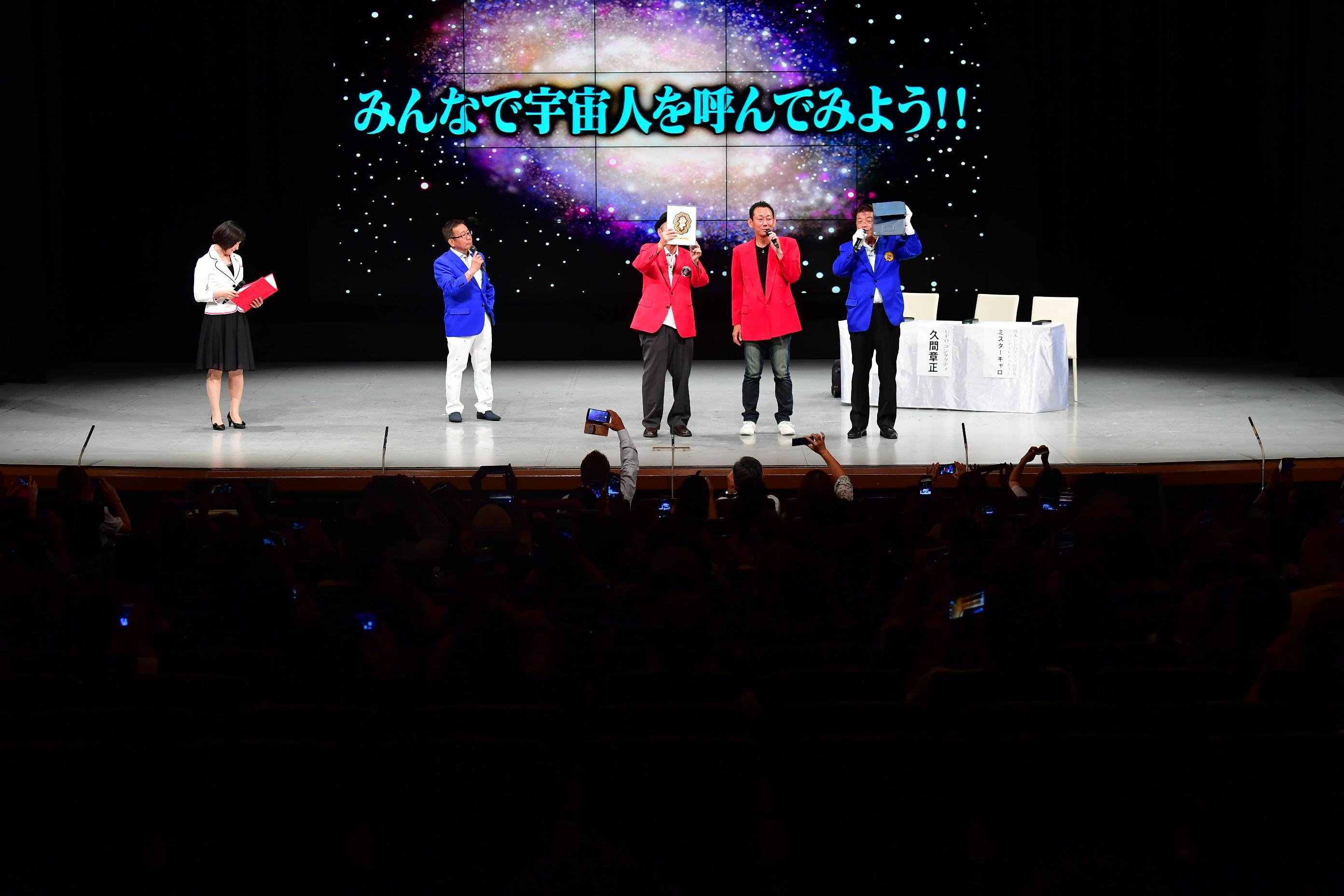 http://news.yoshimoto.co.jp/20180830011300-d081d1cb4201400ff978e5b964921c98d850ab0a.jpg