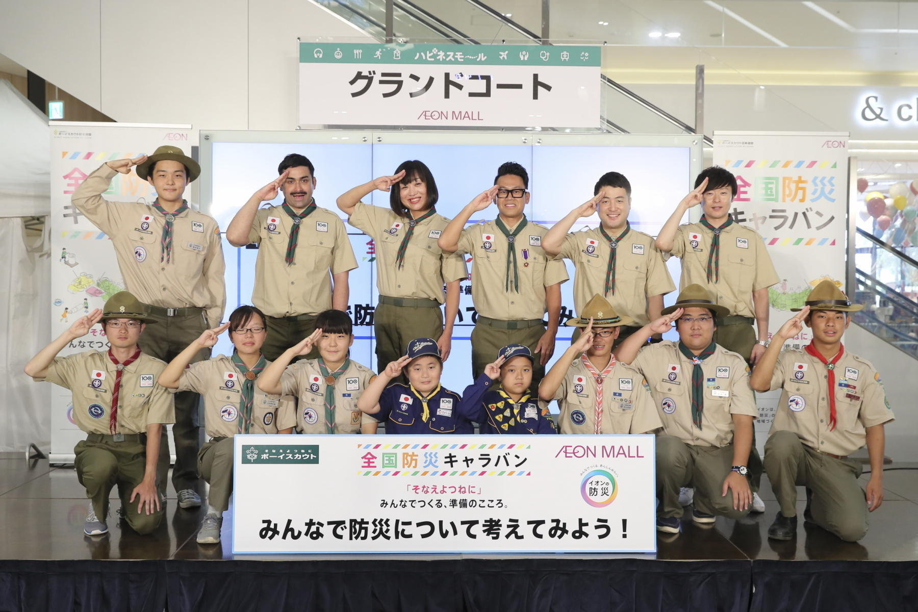 http://news.yoshimoto.co.jp/20180830173140-42a50e194f6e598189d4bb779502c9241c214362.jpg