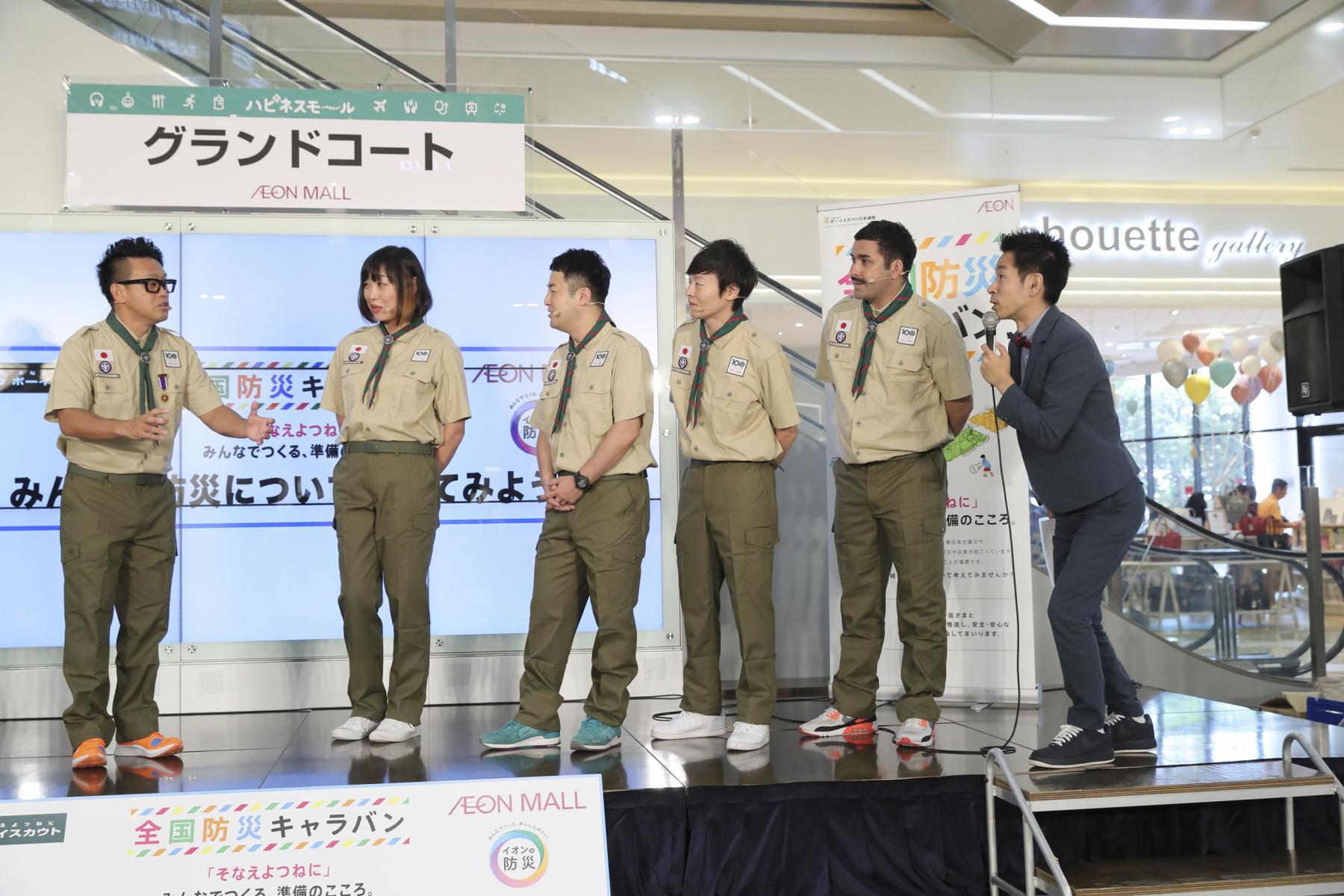 http://news.yoshimoto.co.jp/20180830174047-84cb81943a02a7dfbf670434249173f6e18596ff.jpg