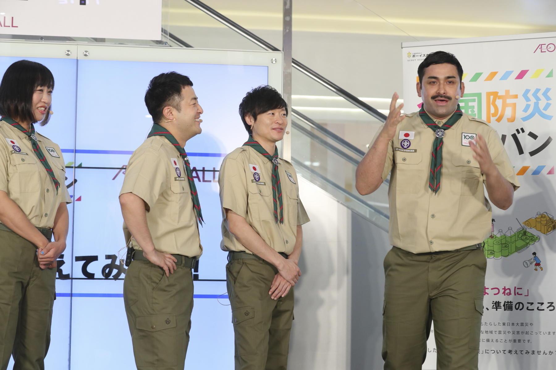 http://news.yoshimoto.co.jp/20180830174148-131513fe986b7ca3d46bfc59f61c469c264420ff.jpg