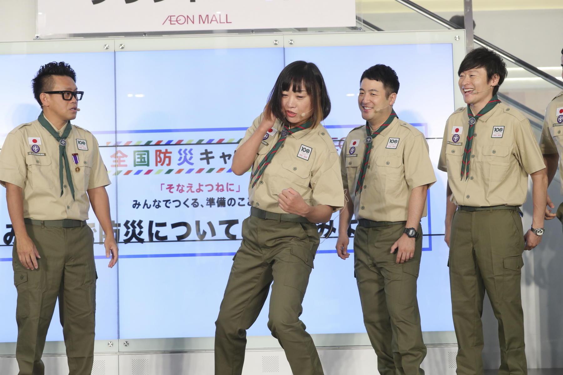 http://news.yoshimoto.co.jp/20180830174222-97634b62db9d444ca42db21af632e89a4d73663f.jpg