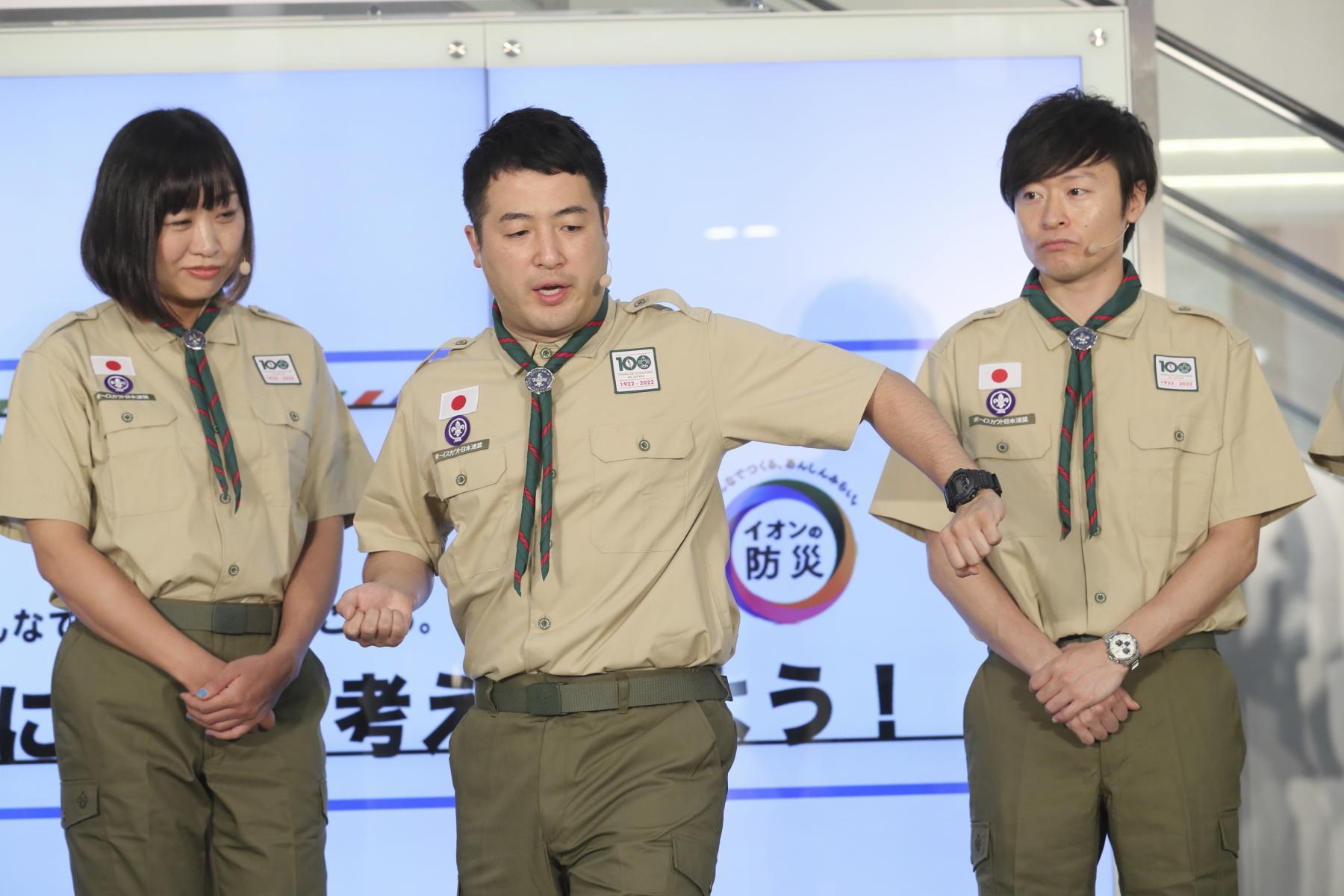 http://news.yoshimoto.co.jp/20180830174302-fd311cd83d987c40a14e0d7e3dc699ed09943913.jpg