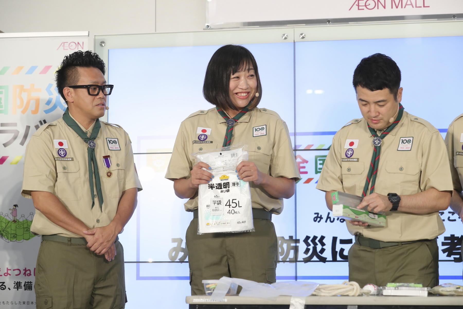 http://news.yoshimoto.co.jp/20180830175425-0d91b75dc58709edb7427ffcfb6f13b882082715.jpg