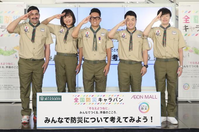 http://news.yoshimoto.co.jp/20180830175641-3182aef32f6e43bed72484baf870cef73c3a80ed.jpg