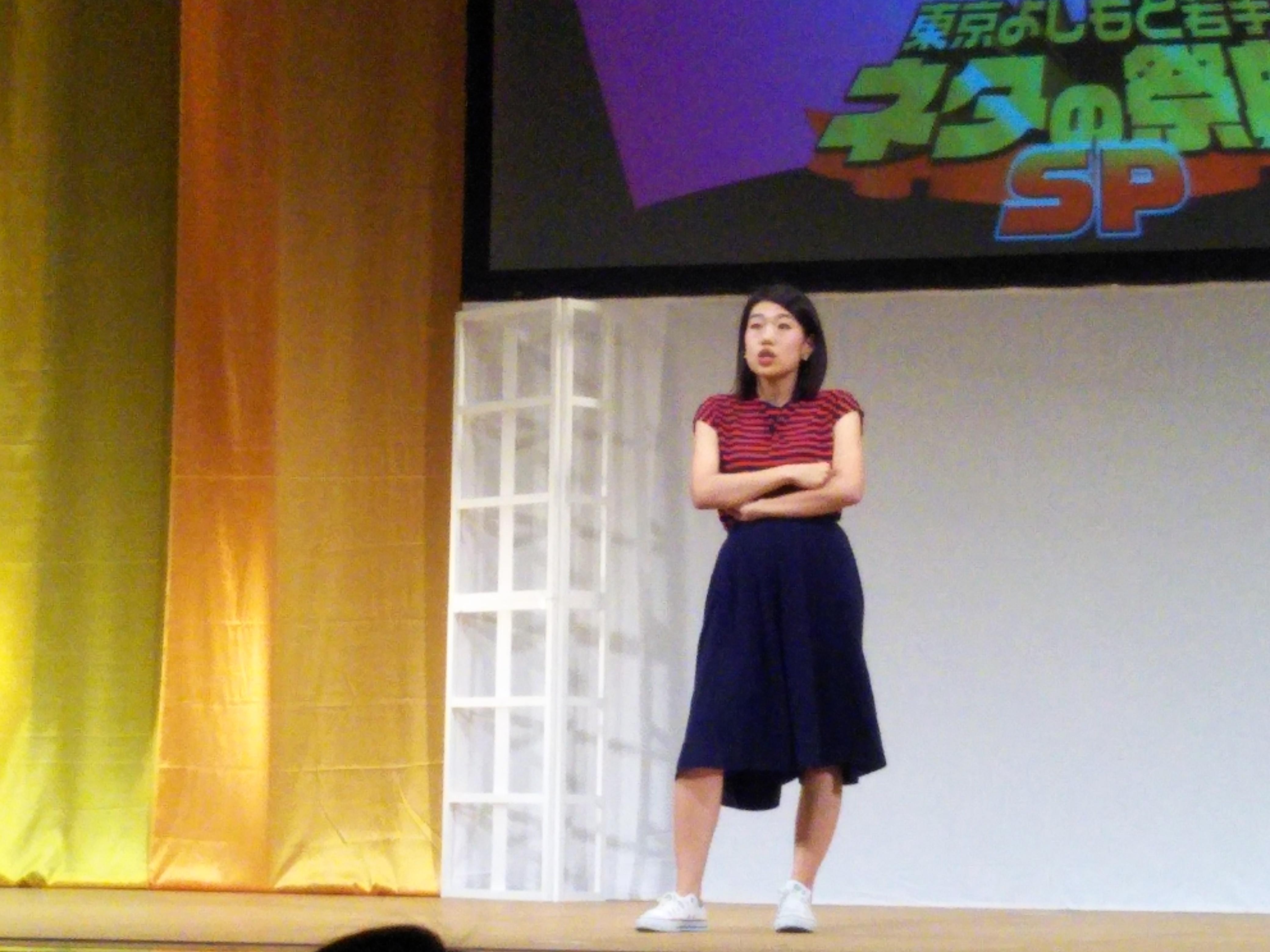 http://news.yoshimoto.co.jp/20180831103744-e11dc9501e1373de41d5a35b8291bb919f4b6148.jpg