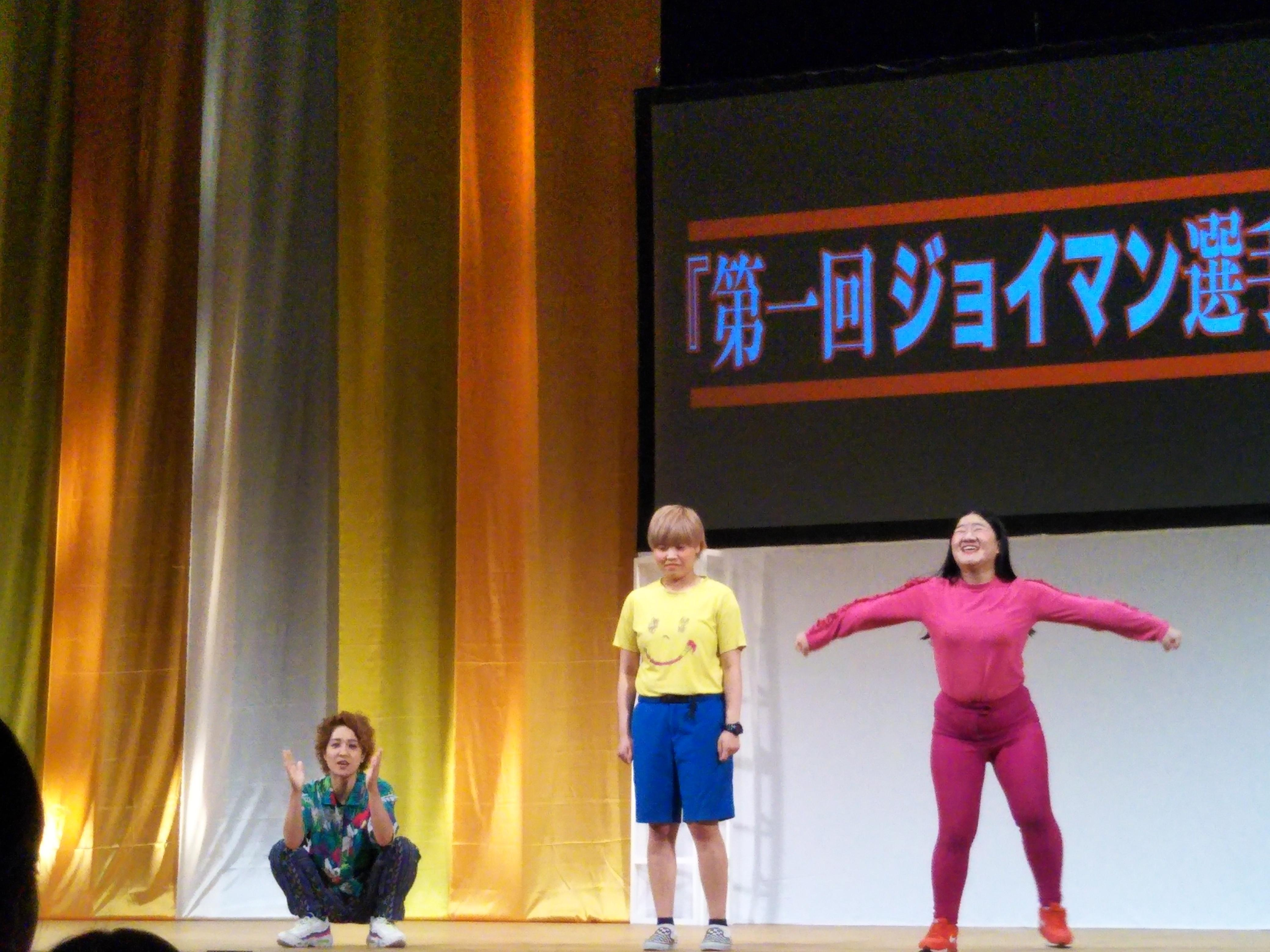 http://news.yoshimoto.co.jp/20180831104246-483aa6e8c8caaca2c95236ccbfe02d939fdbbd5c.jpg