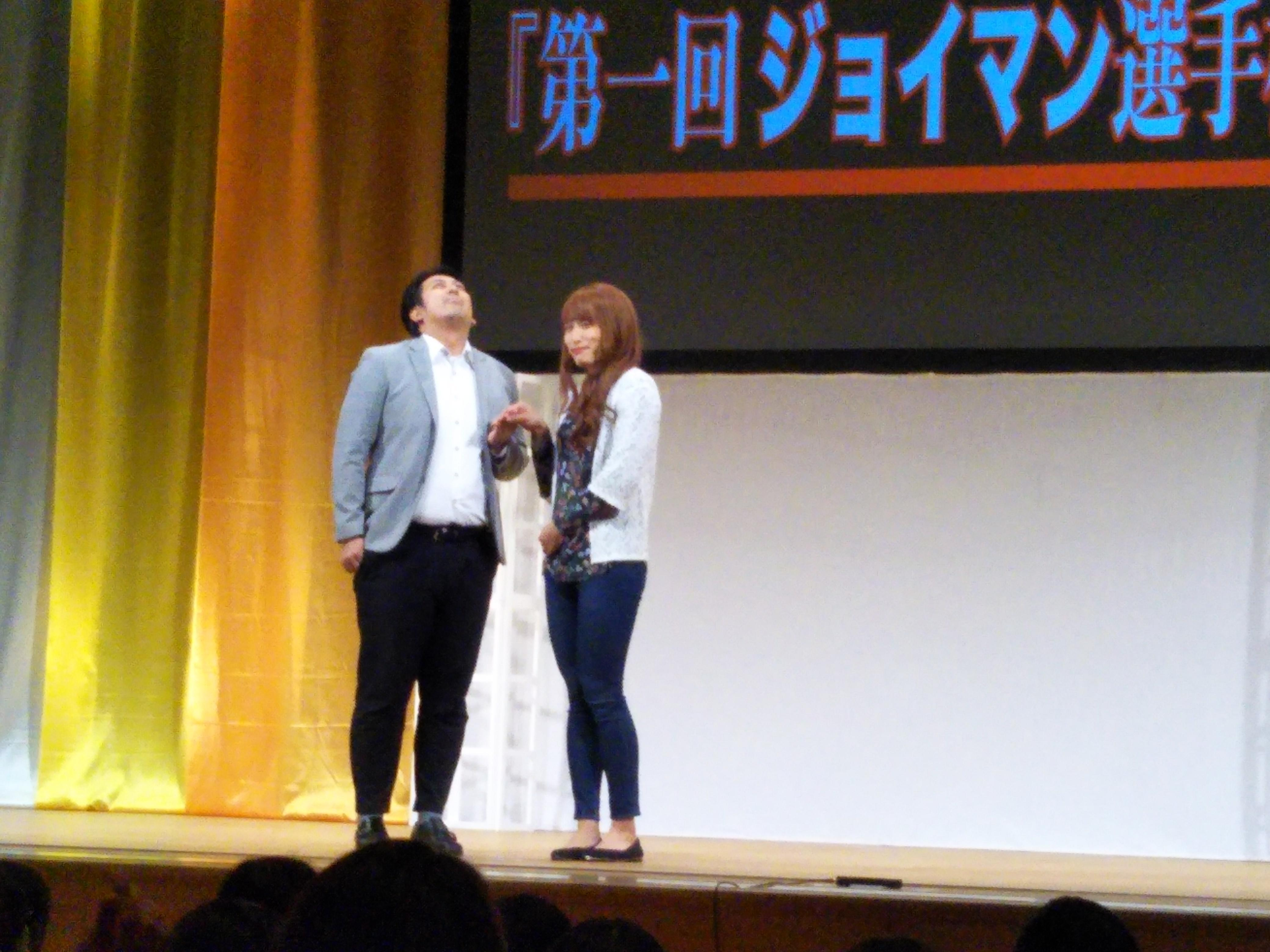 http://news.yoshimoto.co.jp/20180831104319-1b4c06346d294b6f66f43adfbbf8626f7ff0046e.jpg