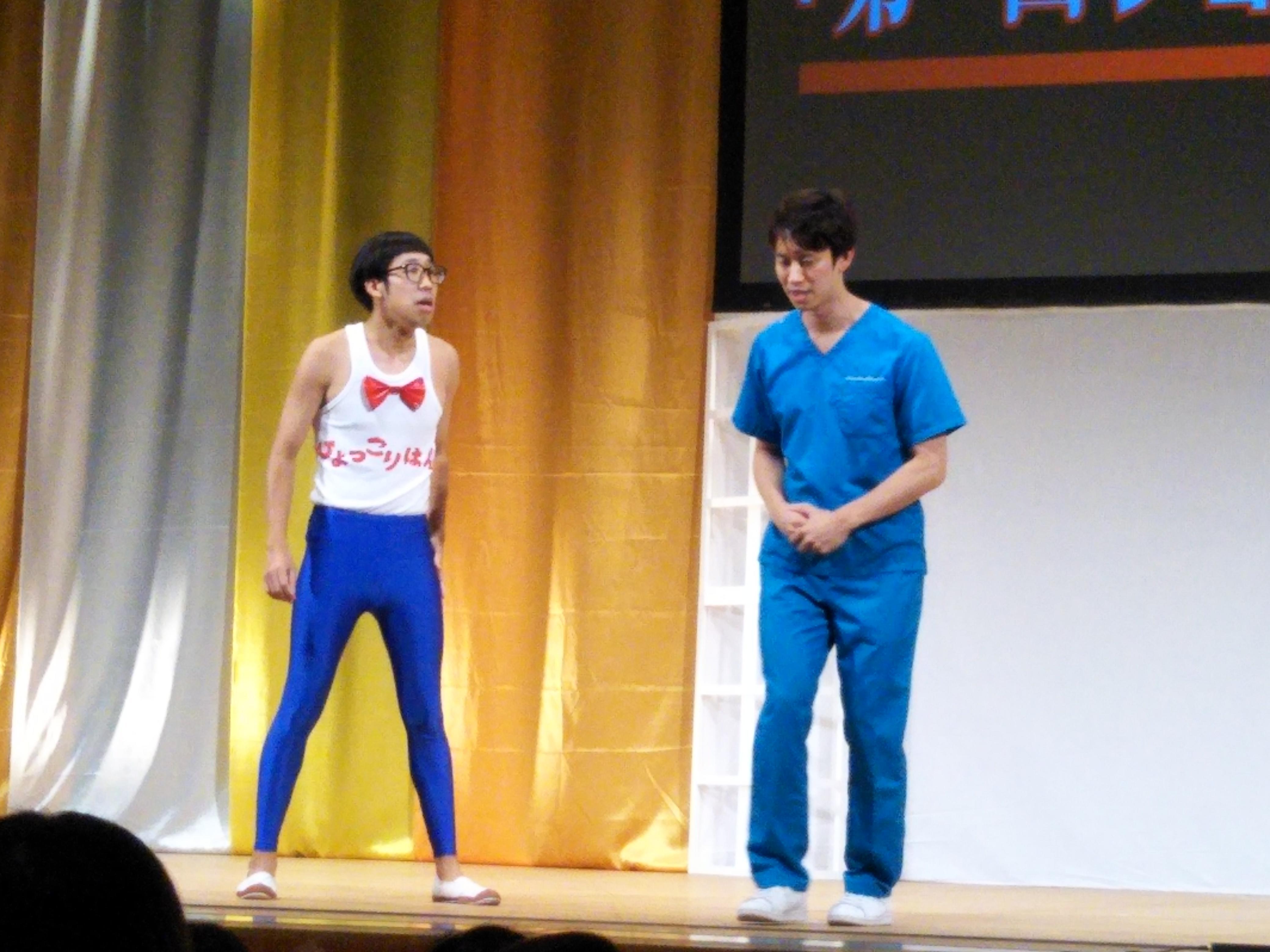 http://news.yoshimoto.co.jp/20180831104319-b01a5369ef42c9962e059b327372df2dd9d0fd6c.jpg