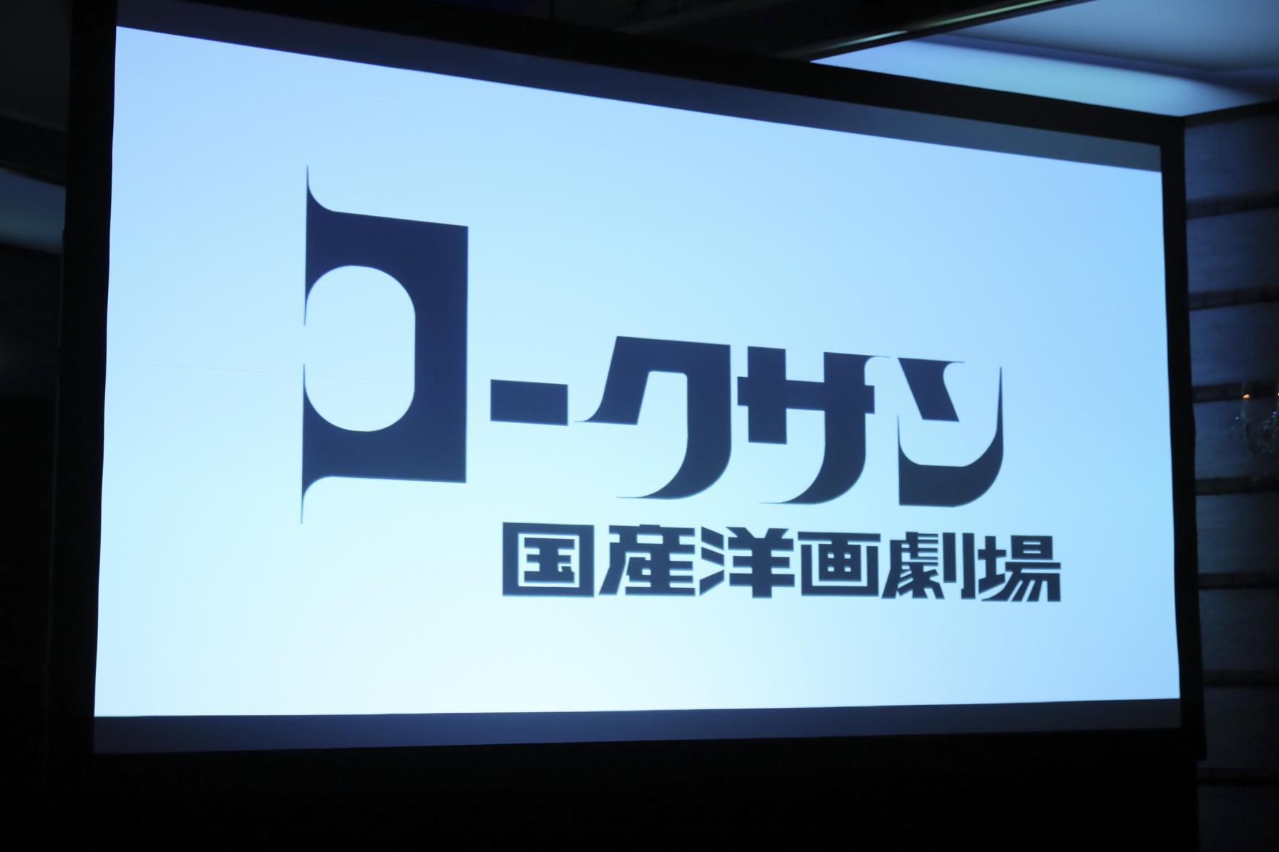 http://news.yoshimoto.co.jp/20180831162844-3d00e83b8db814ed18479f19f1c59b27f1ad750d.jpg