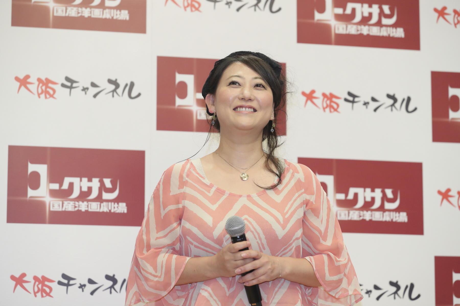 http://news.yoshimoto.co.jp/20180831163006-d27f664eb9c2a46c7f71a7048516d0008c605e51.jpg