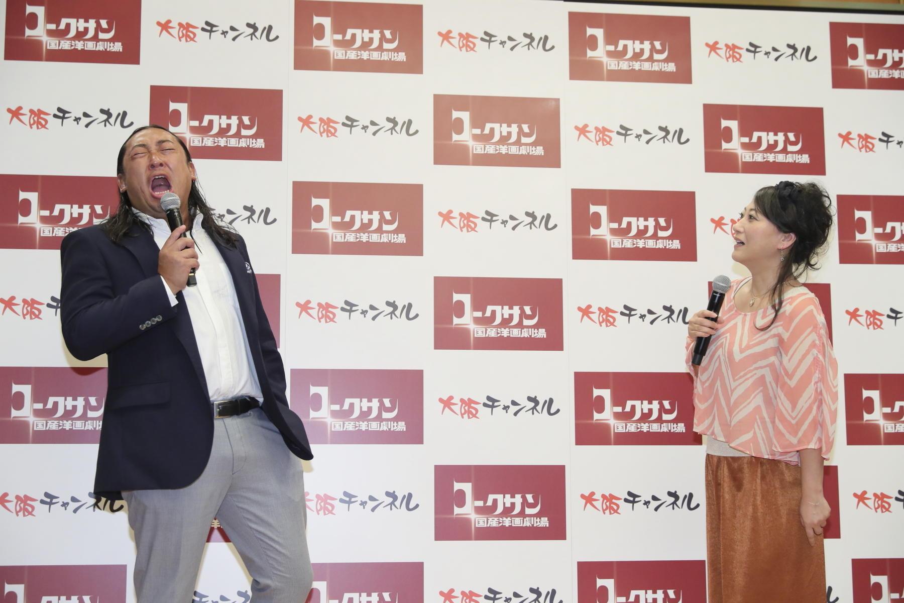 http://news.yoshimoto.co.jp/20180831163328-0ed886f77a811c643b8fdddb8ee9b4814cee2500.jpg