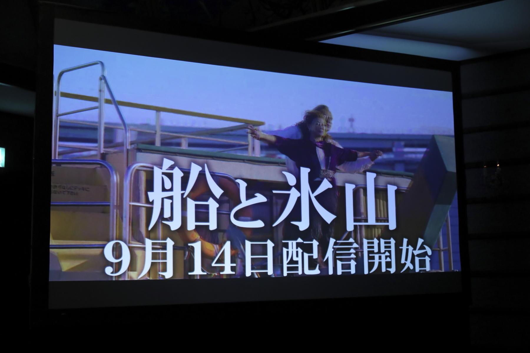 http://news.yoshimoto.co.jp/20180831163411-d4cfbdf19cfd34d4b0d15d448032c97c191a3941.jpg