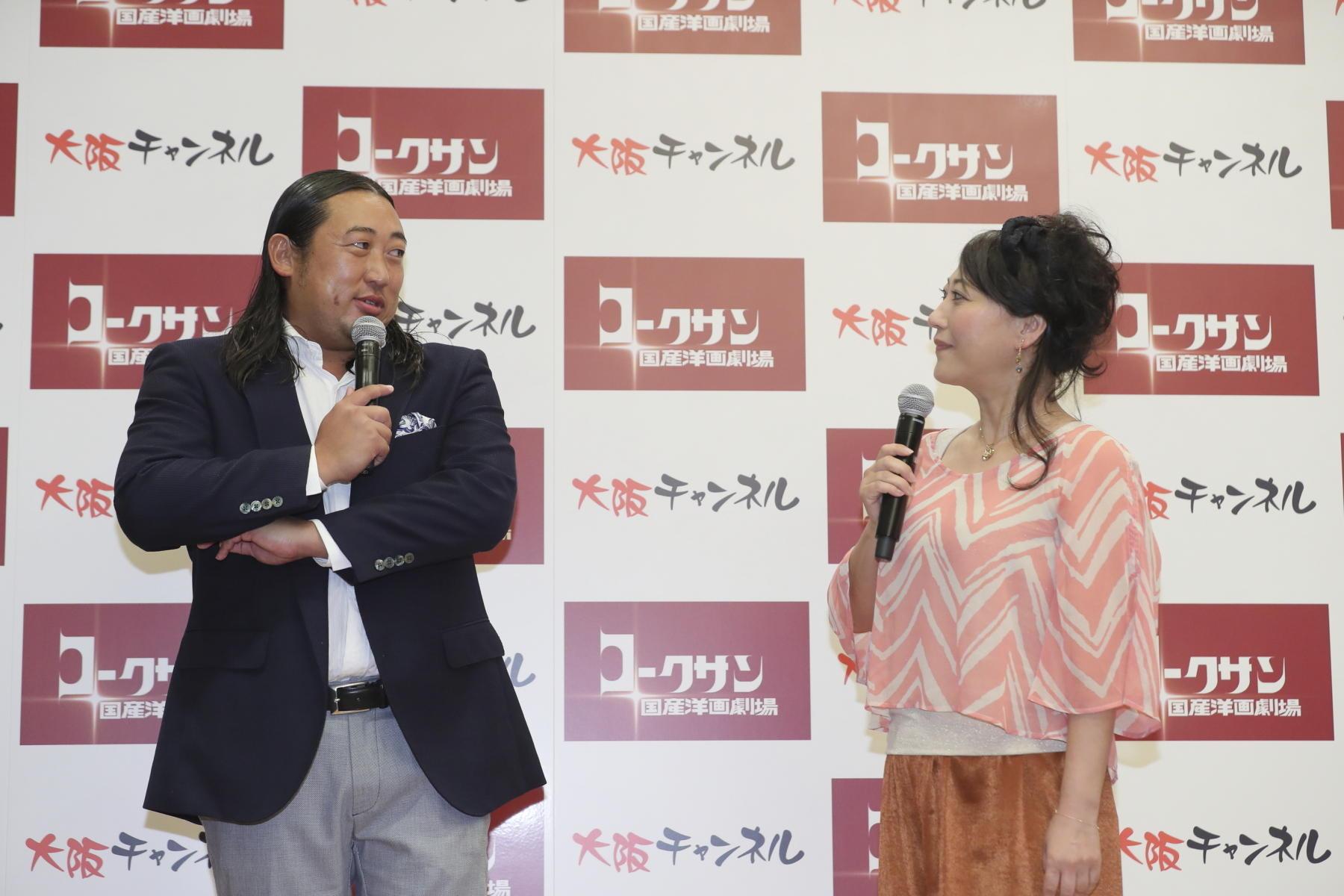 http://news.yoshimoto.co.jp/20180831163950-66fec87b800b12bc6d10bb619e78cb080569bc0f.jpg