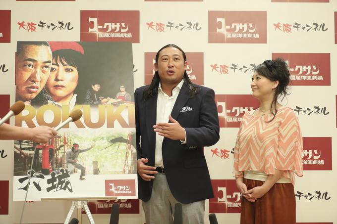 http://news.yoshimoto.co.jp/20180831164148-b223a5ae5a26dcbb5f9bc7451311482c957e01ff.jpg
