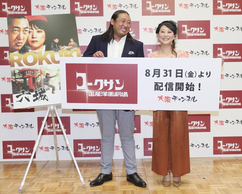 http://news.yoshimoto.co.jp/20180831164259-8d2ab88d9dee5eaf438b66573de9f0e2b5d5dc4a.jpg
