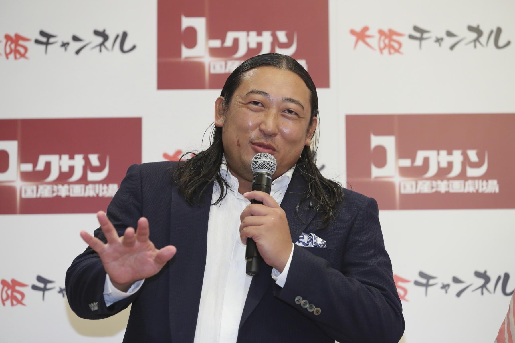 http://news.yoshimoto.co.jp/20180831164445-b61bd2c6bd5475086c63fb67b5e3c08548219a91.jpg