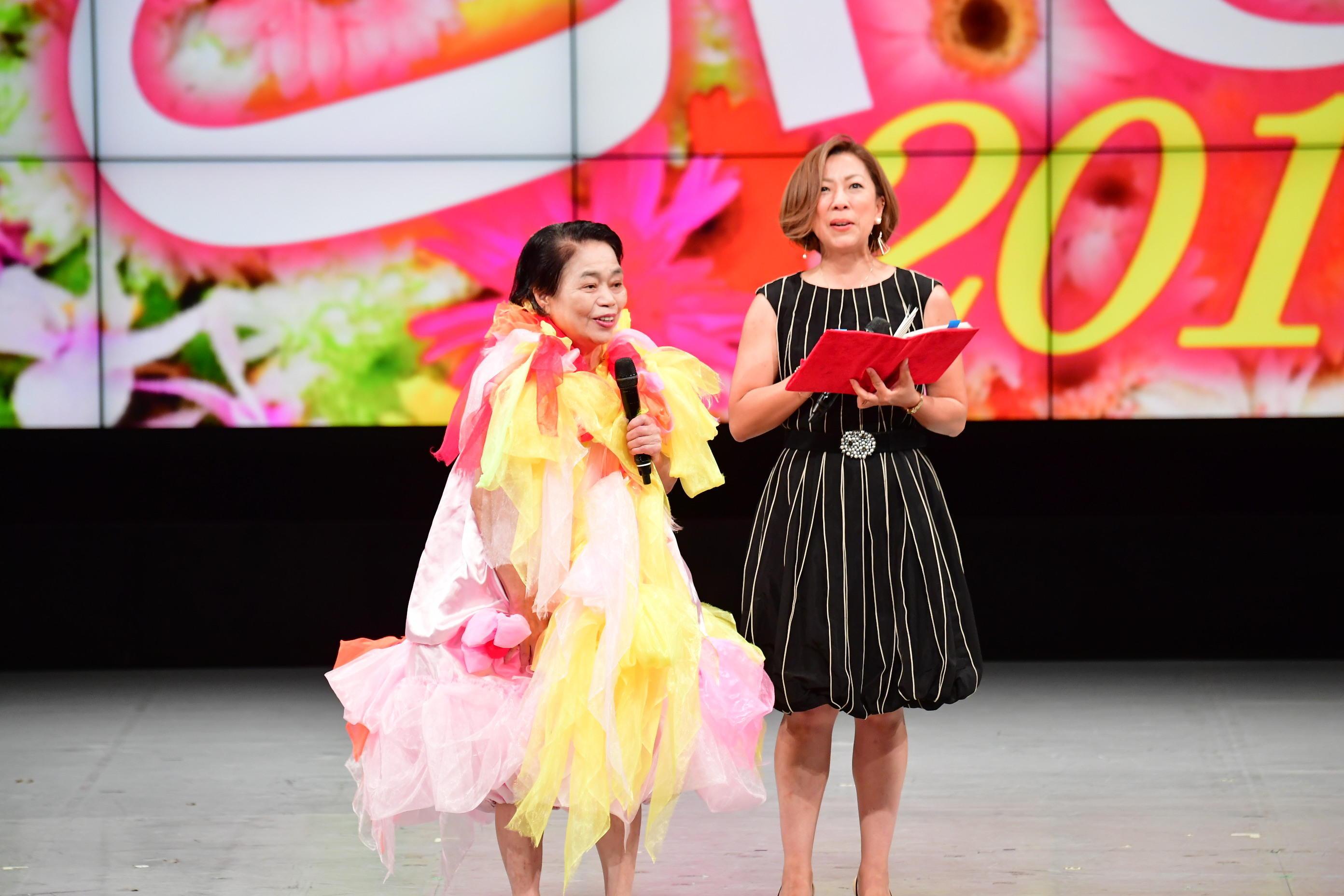 http://news.yoshimoto.co.jp/20180831234440-9ee74590f064620d53eb66e11e382498f2c044fb.jpg