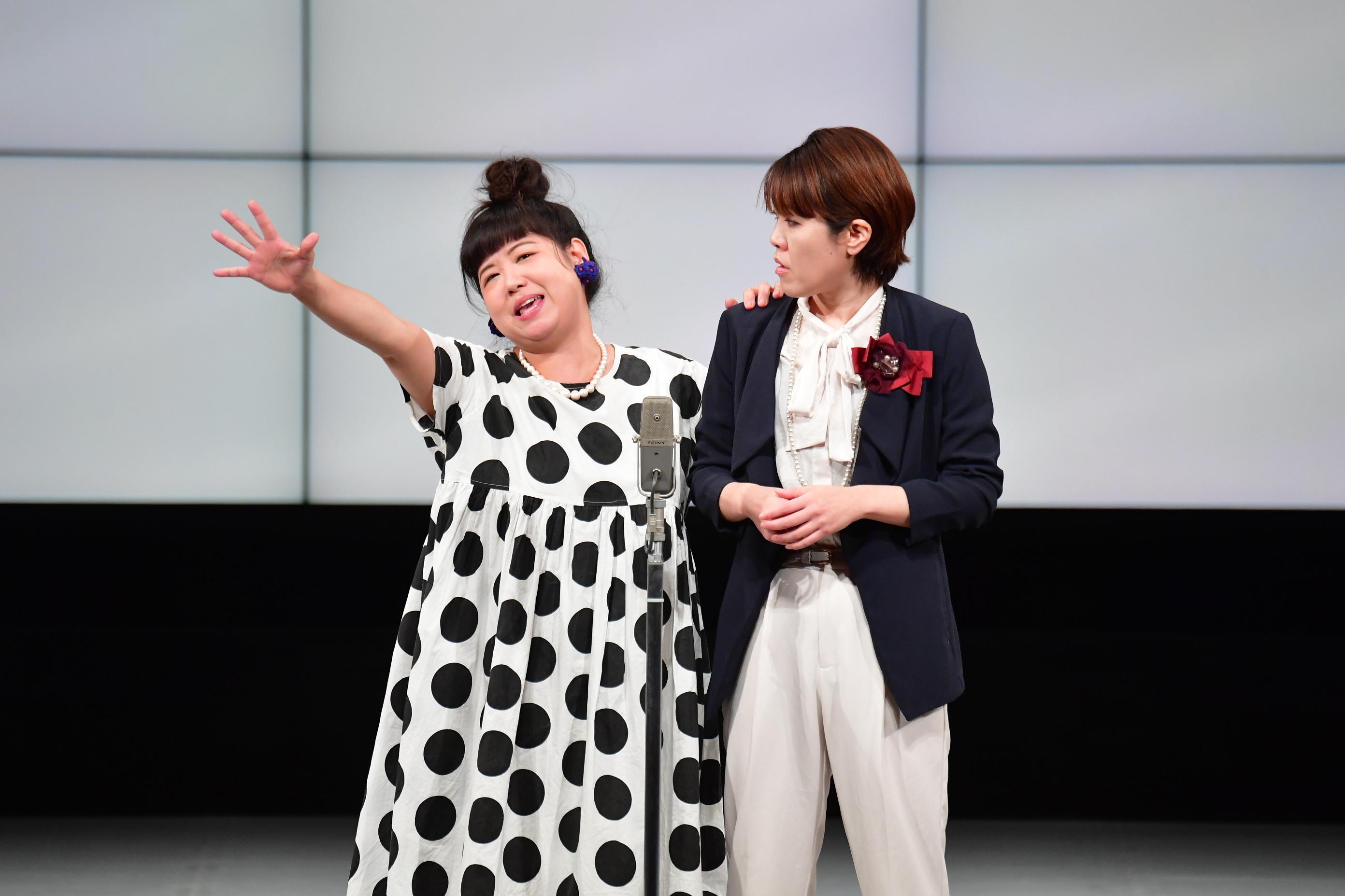 http://news.yoshimoto.co.jp/20180831234916-d45753584b5d62ef8441df706608398385ae7344.jpg