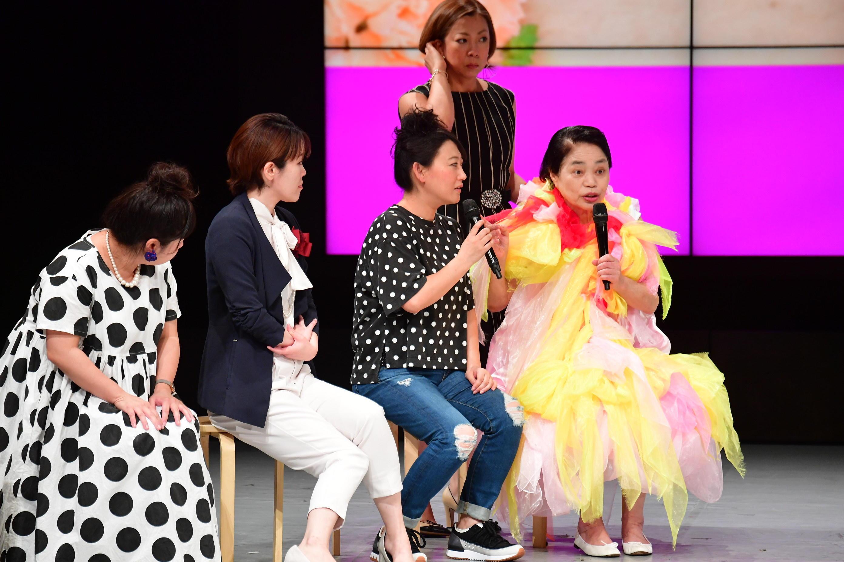 http://news.yoshimoto.co.jp/20180831235013-76abf90398de43ea8ffb2a01f1f63dae662beca9.jpg