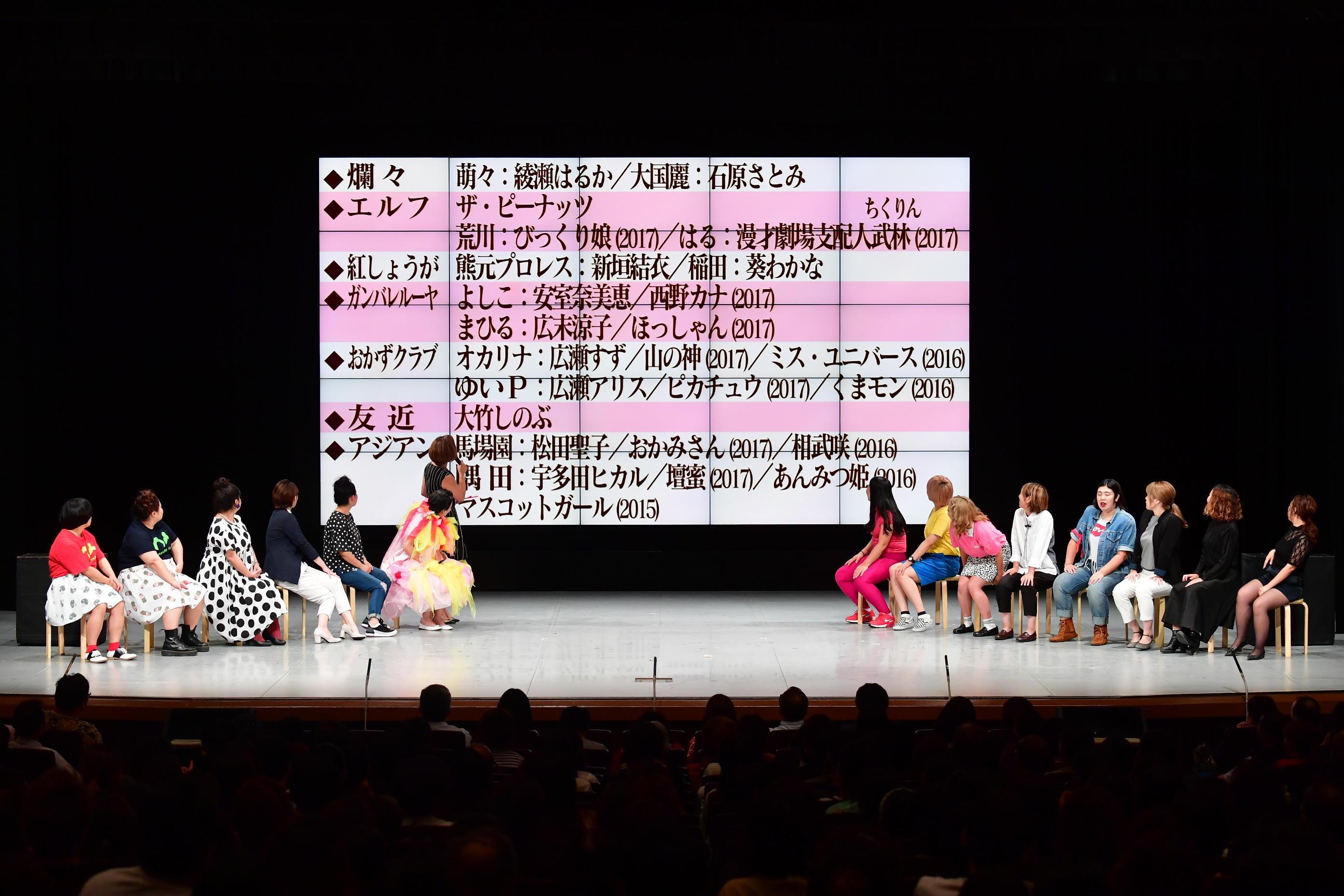 http://news.yoshimoto.co.jp/20180831235018-b4899cca7cbd6d555d6b9b7e17727c18c0052b73.jpg